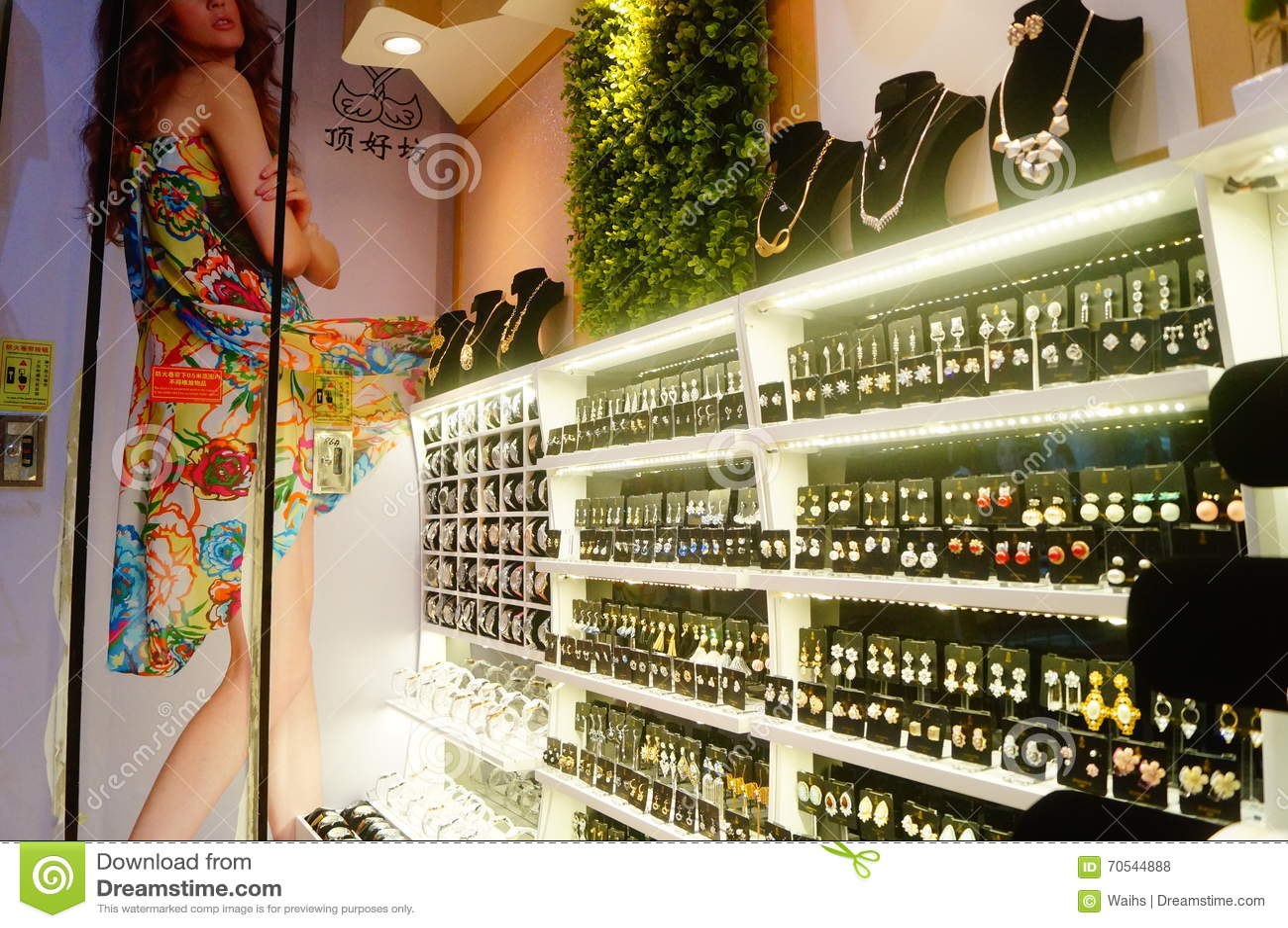 98525751798 Women s accessories shop editorial stock photo. Image of merchandise ...