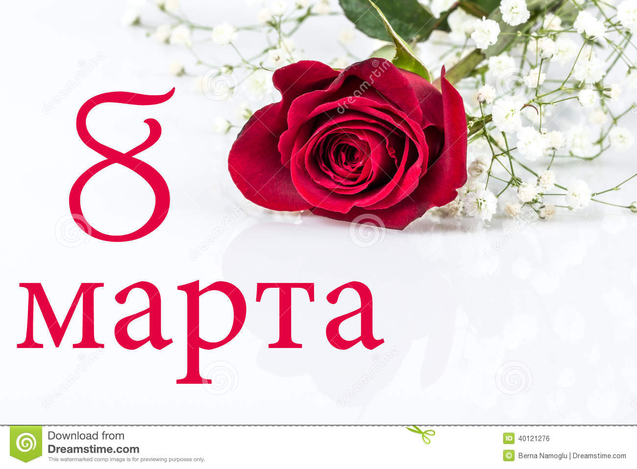 Womens day greeting in russian stock photo image of background women s day greeting in russian background isolated kristyandbryce Gallery