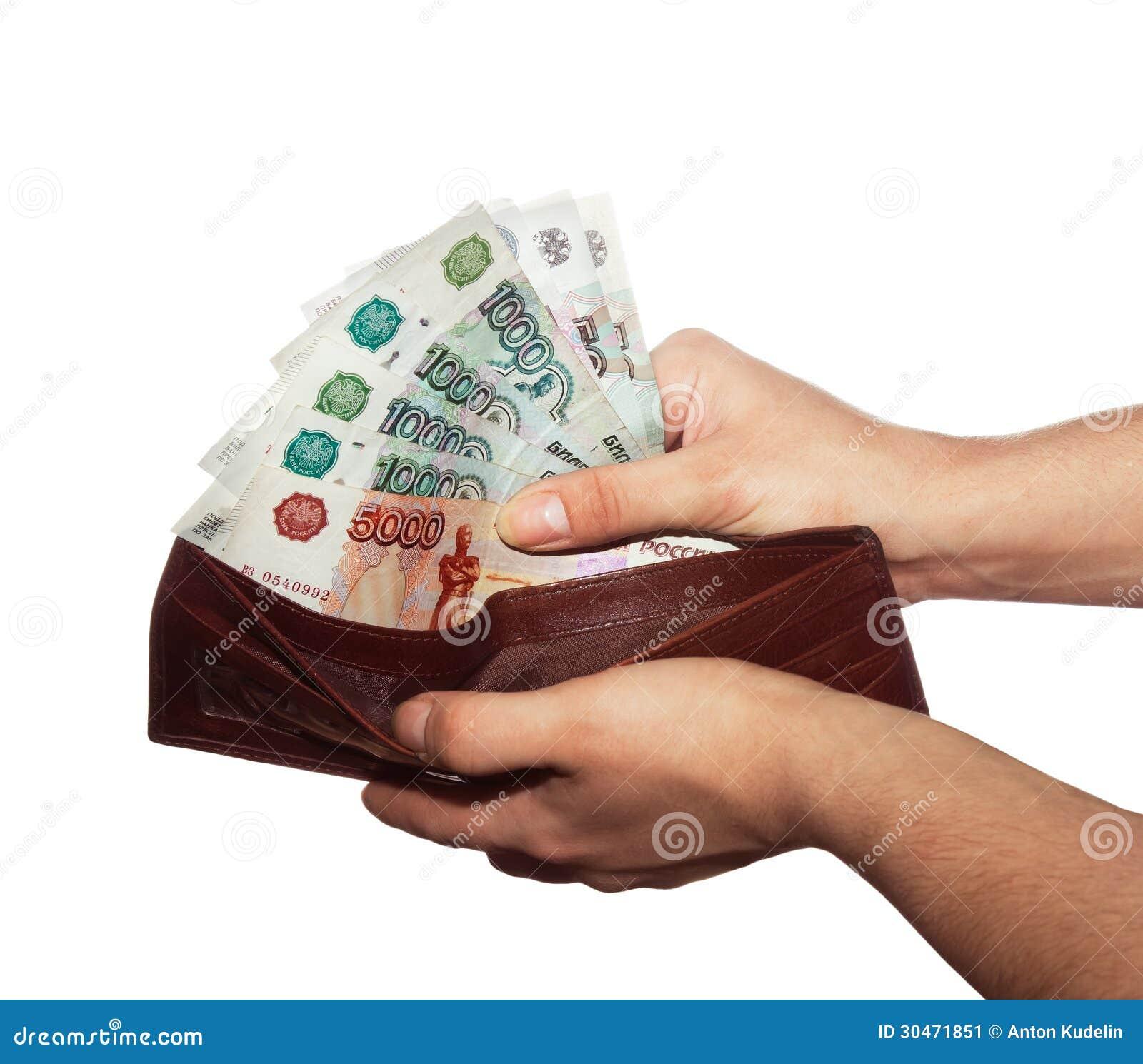 деньги рассчитать займ