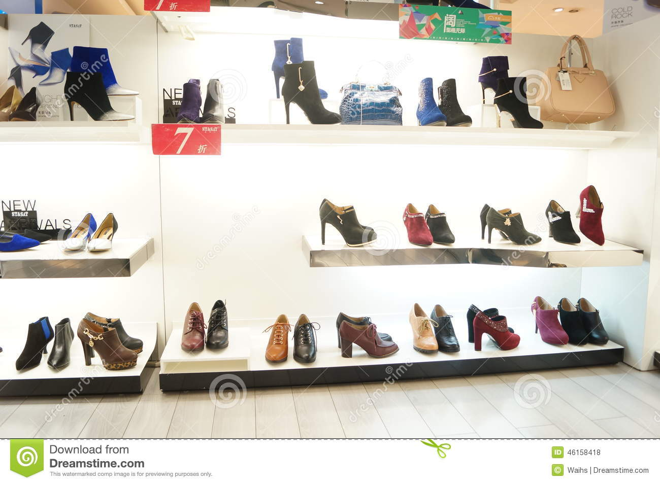 Unique Shop Window Display Presentation Womens Shoes Shoe Stock Photo Royalty Free Image 73738937 - Alamy