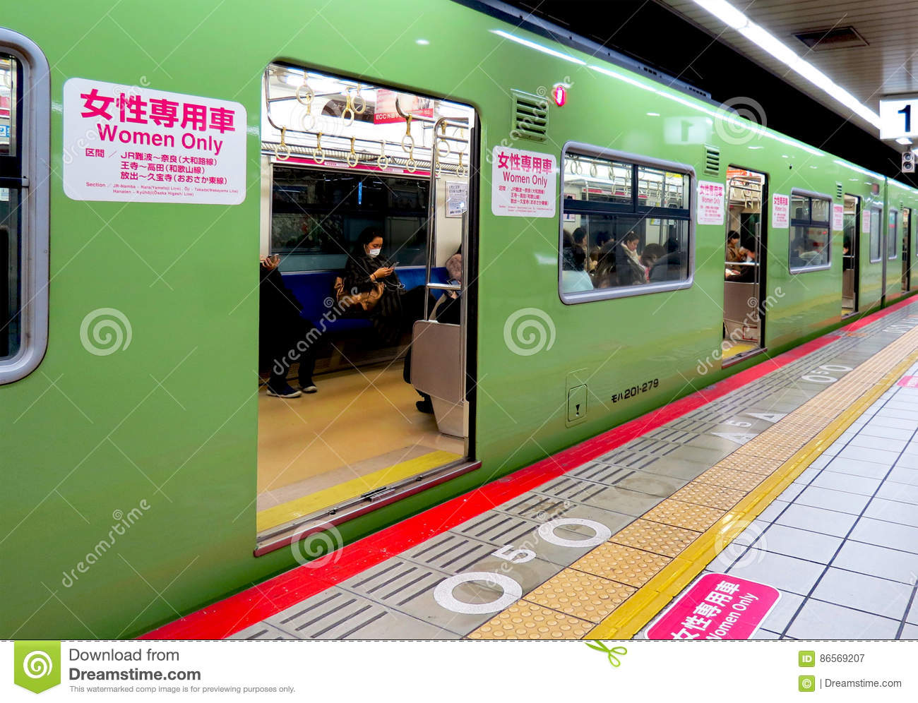 Forum on this topic: Having women's only train carriages is like , having-womens-only-train-carriages-is-like/