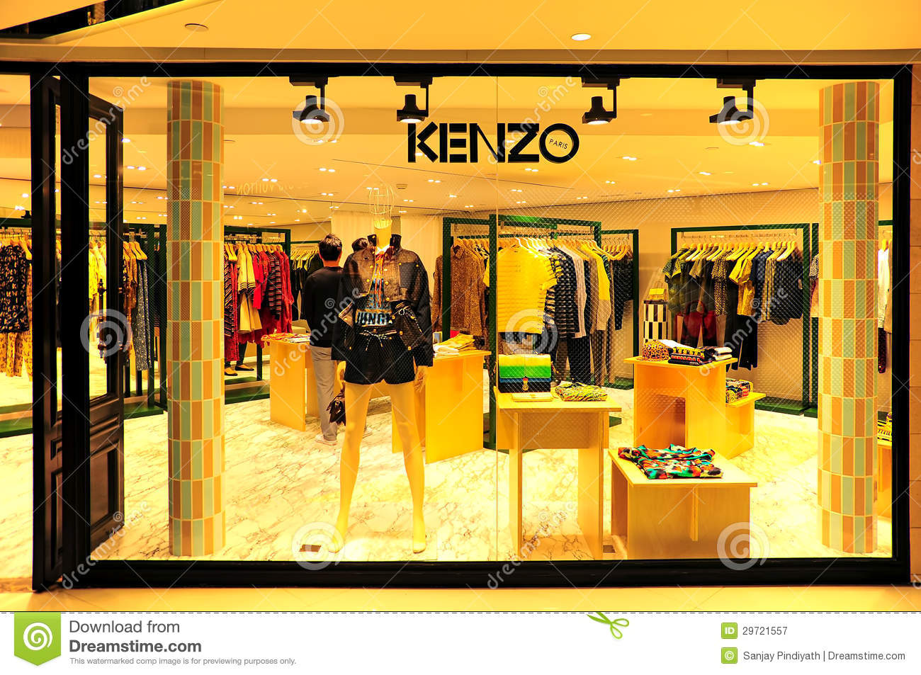 City trend clothing store