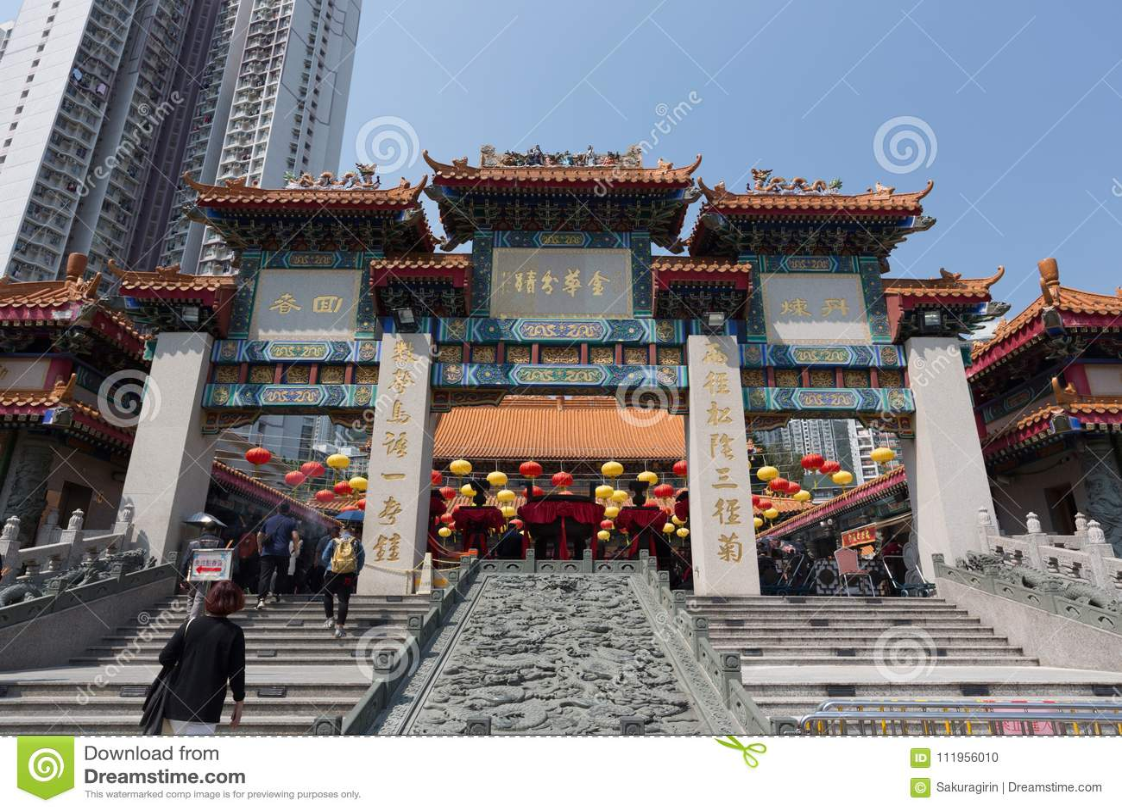 Wong Tai Sünden-Tempel in Hong Kong