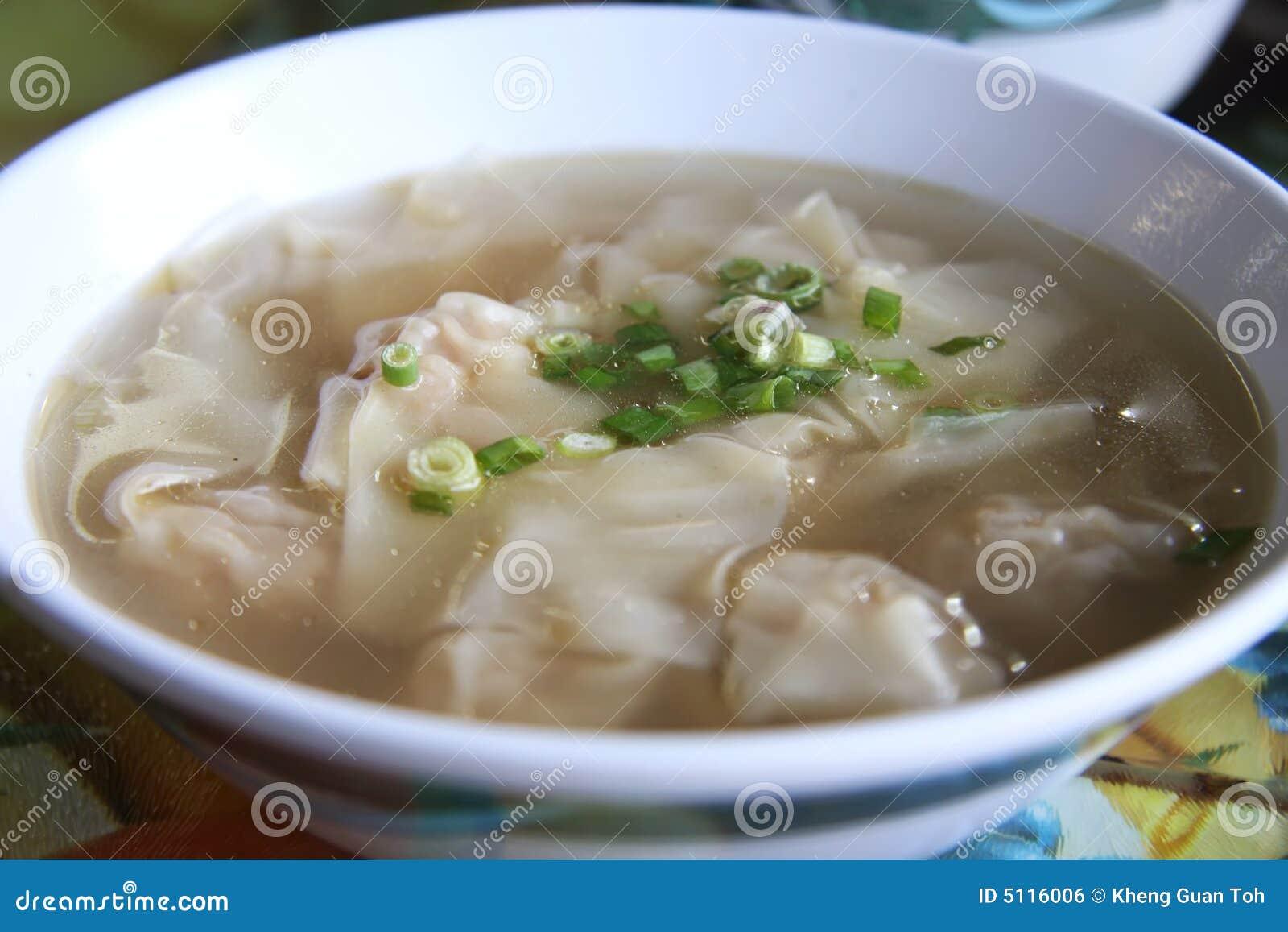 Wonton Soup Royalty Free Stock Image - Image: 5116006