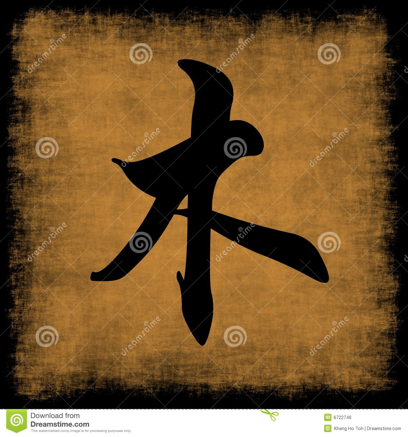 Wood Chinese Calligraphy Five Elements