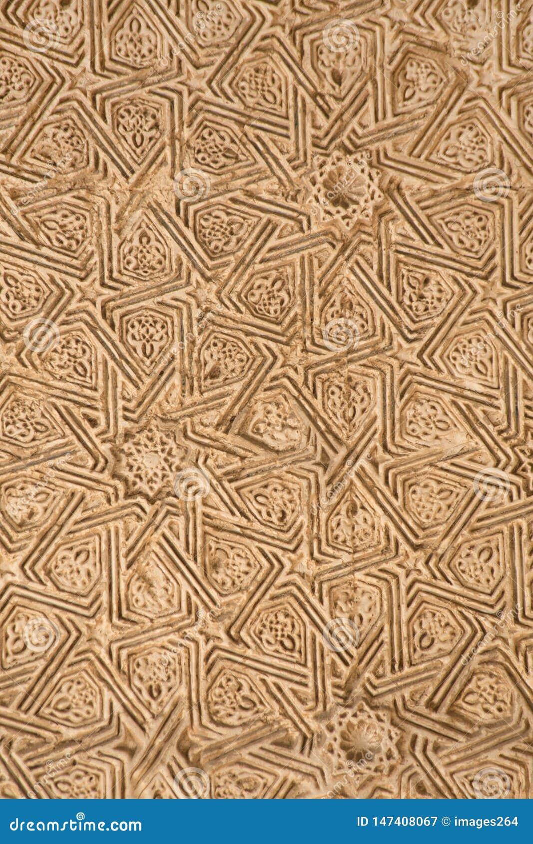 Wooden carved decoration of Alhambra