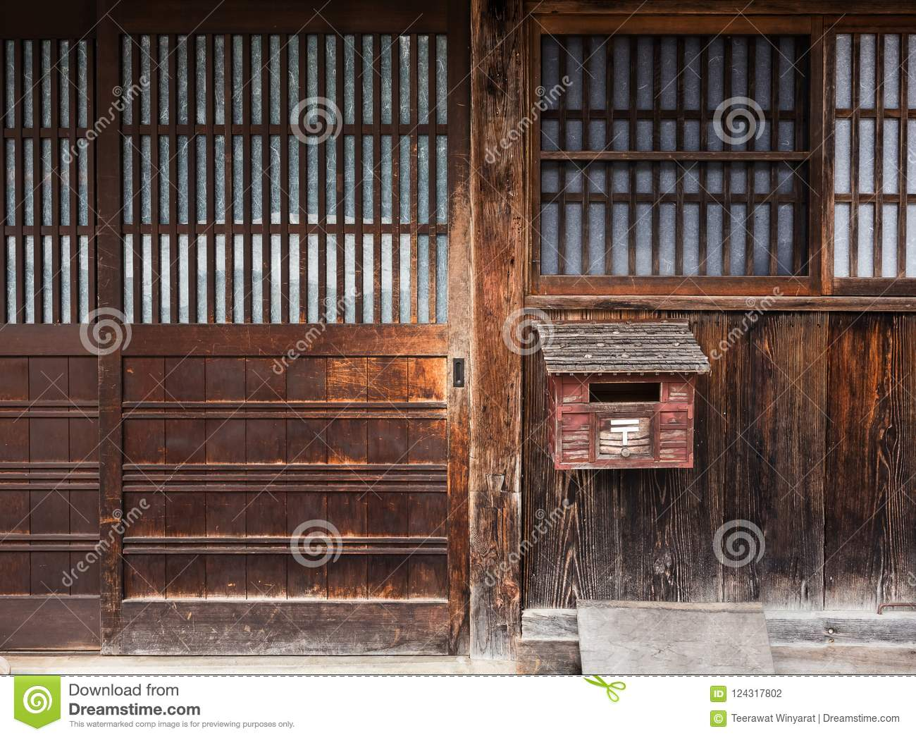 Wooden Door Japanese House Details Architecture Stock Photo Image