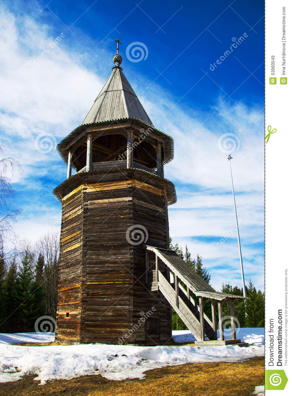 Lookout Tower Plans Wooden Lookout Tower Stock Photo Image 53960549