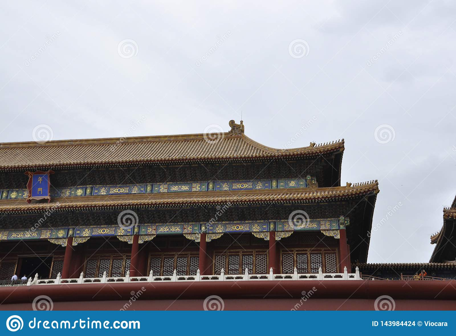 Wooden Roof Pagoda Of The Meridian Gate From The Palace Museum In Beijing Stock Photo Image Of Famous Chinese 143984424