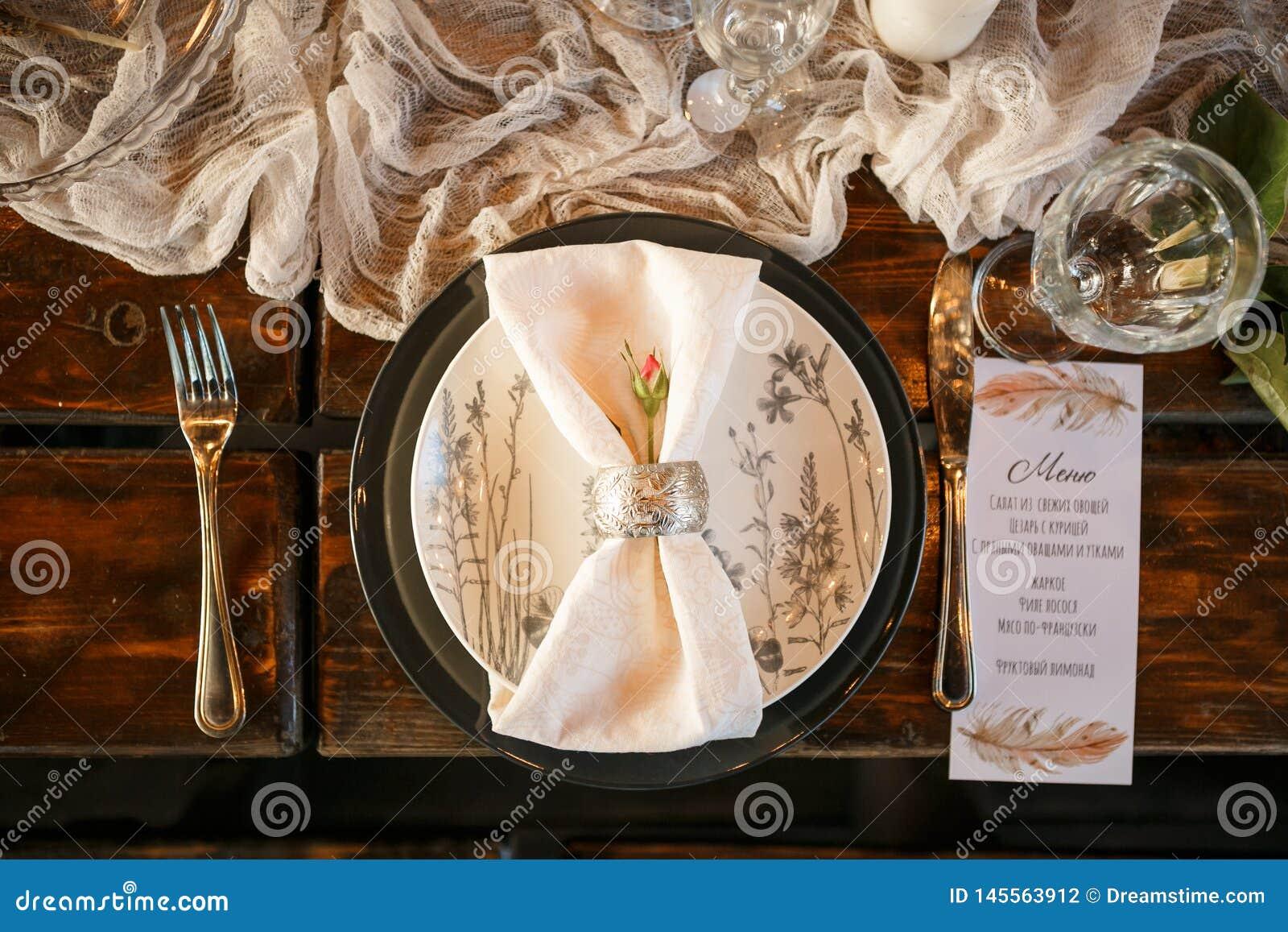 Stylish festive table setting