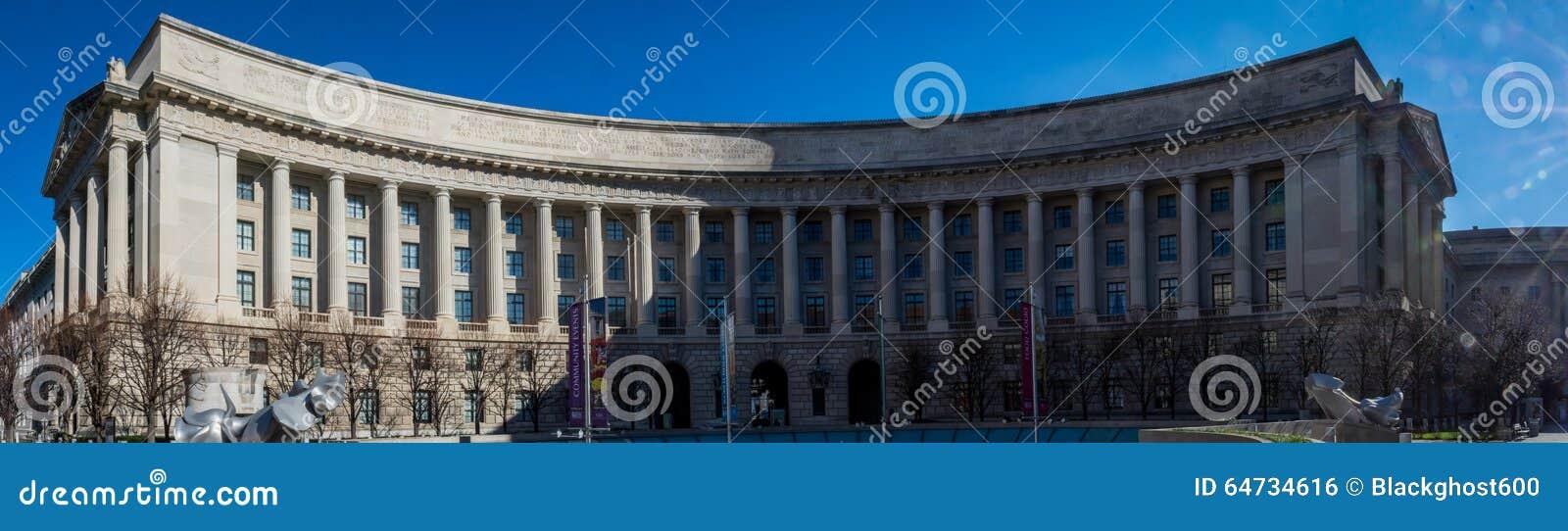 Woodrow Wilson Plaza in Washington DC