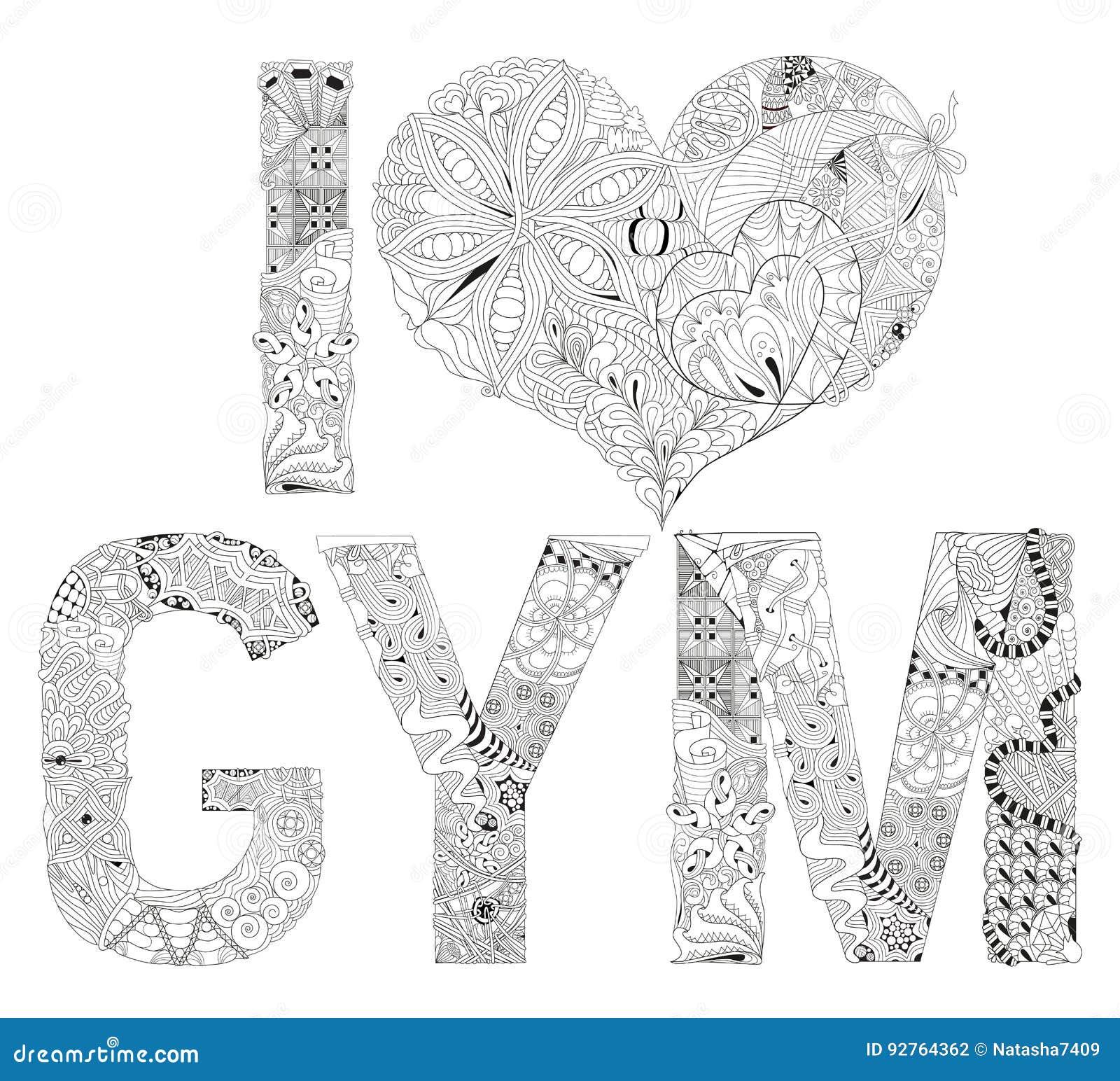 Word i love gym for coloring vector decorative zentangle - Imagenes de gimnasio ...