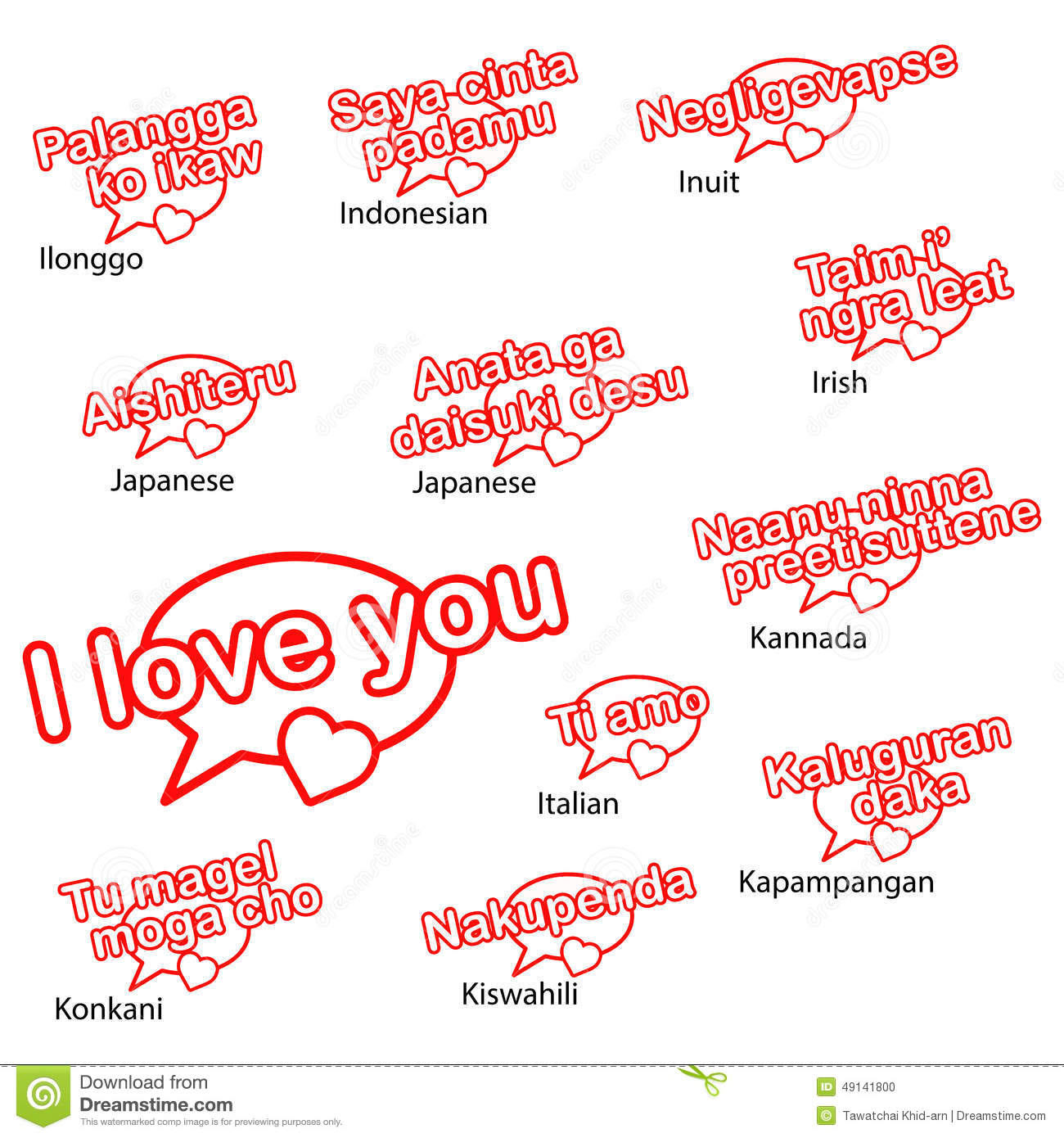 Word I Love You In Different Languages Stock Vector