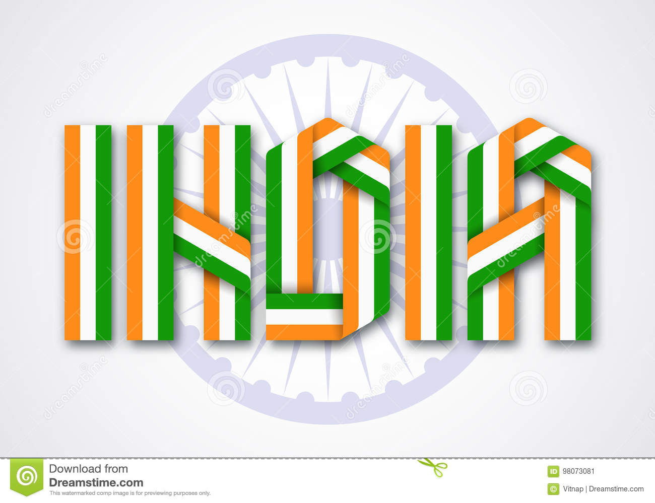 Word India Made Of Interlaced Ribbons With Indian Flag Colors Stock Vector Illustration Of Background Festival 98073081