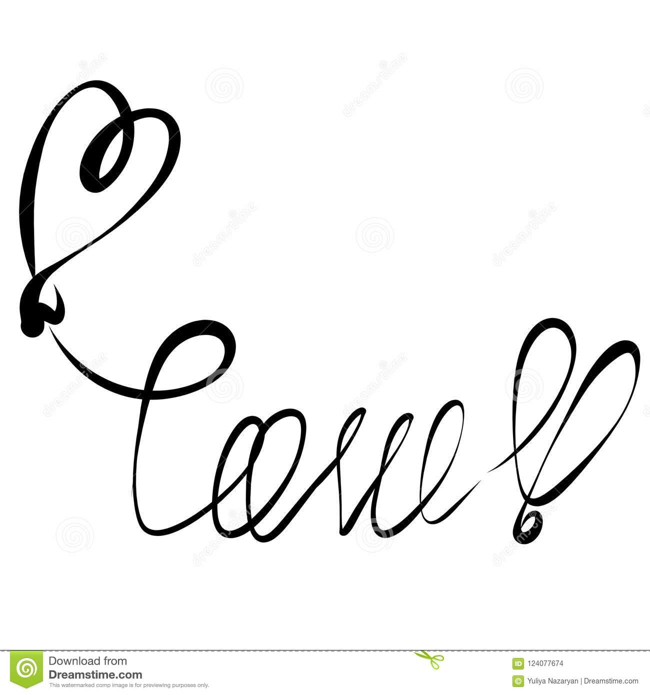 The word LOVE with a balloon and an exclamation mark in the shape of a heart