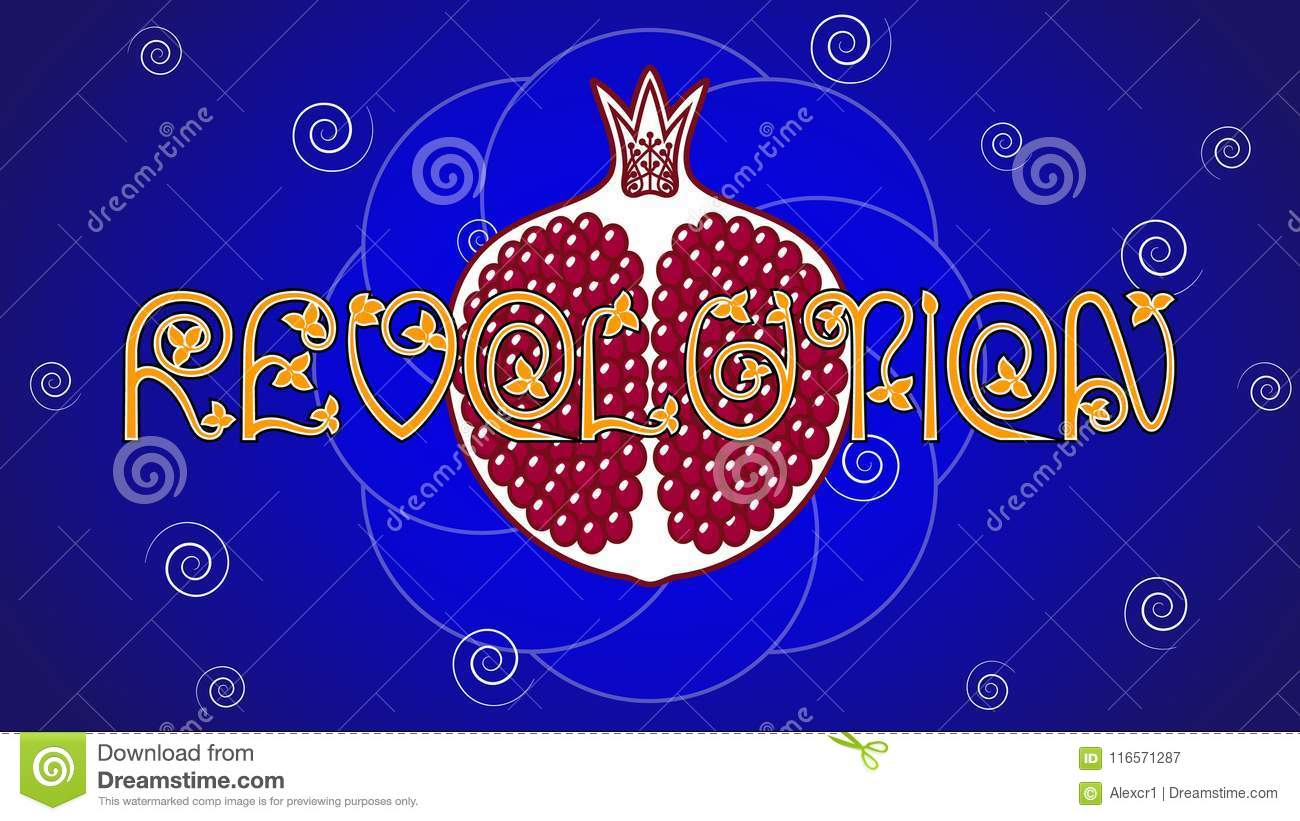 The Word Revolution With A Pomegranate Fruit On Blue Background
