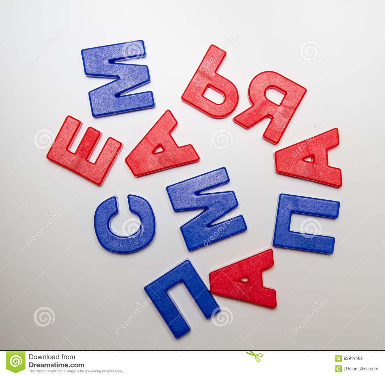 Dad in russian language