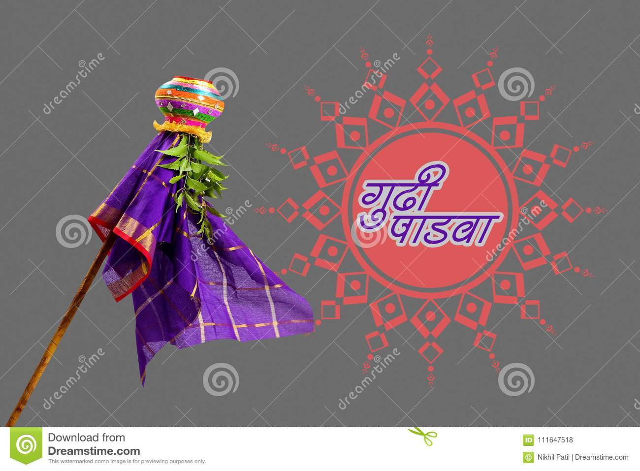 the words gudi padwa in marathi calligraphy with gudi marathi new year