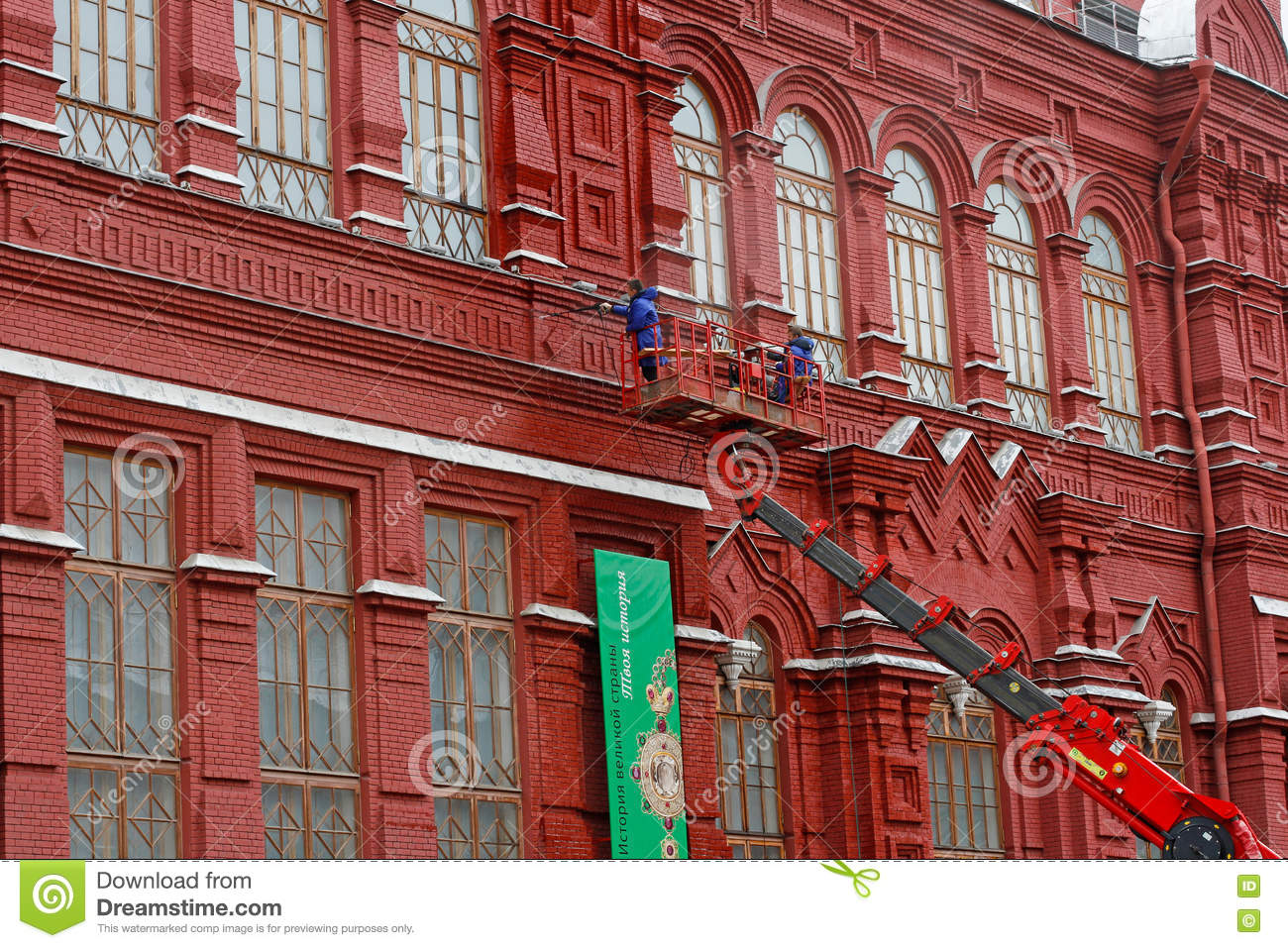 Where to wash Moscow