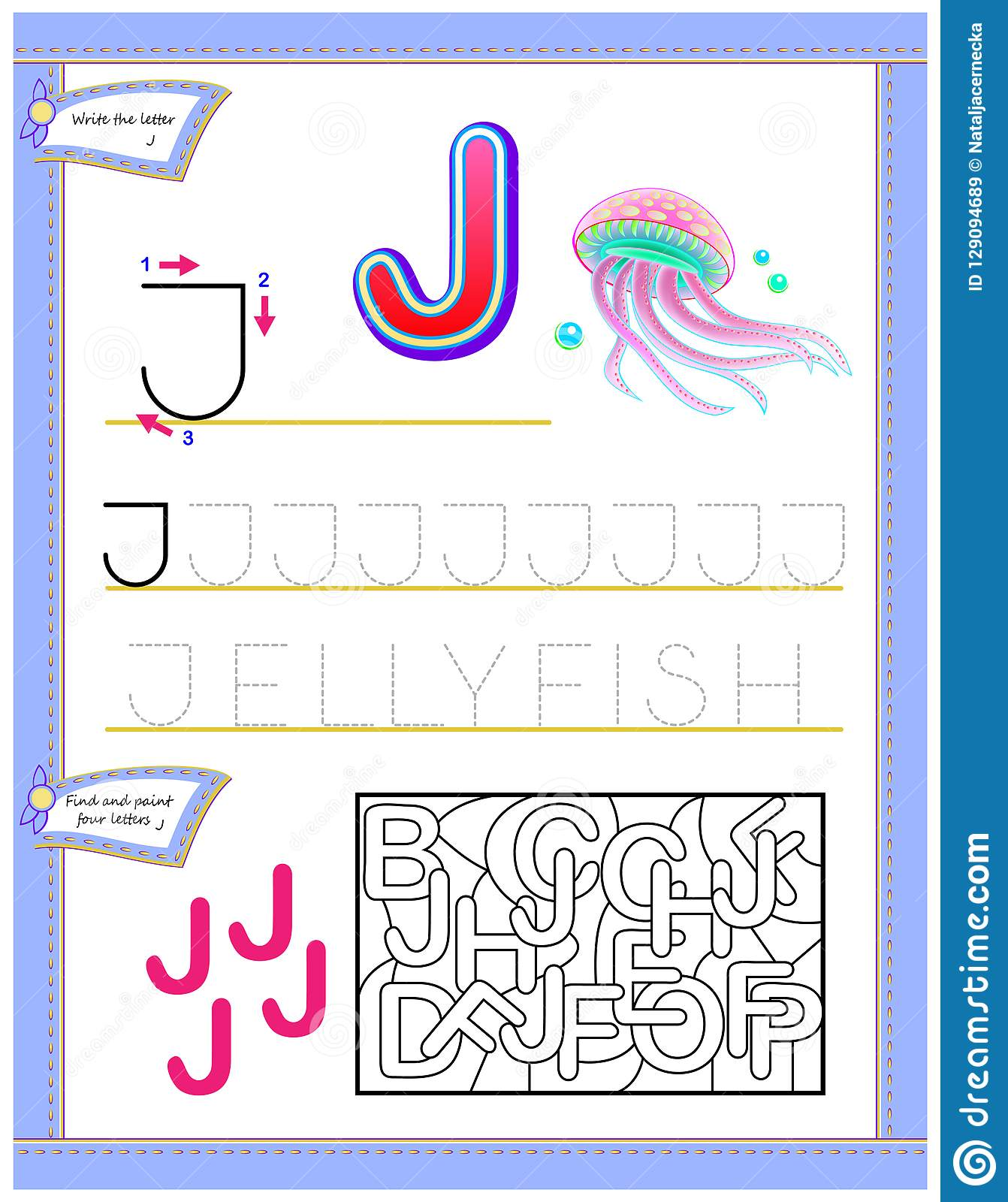 Worksheet For Kids With Letter J For Study English Alphabet ...