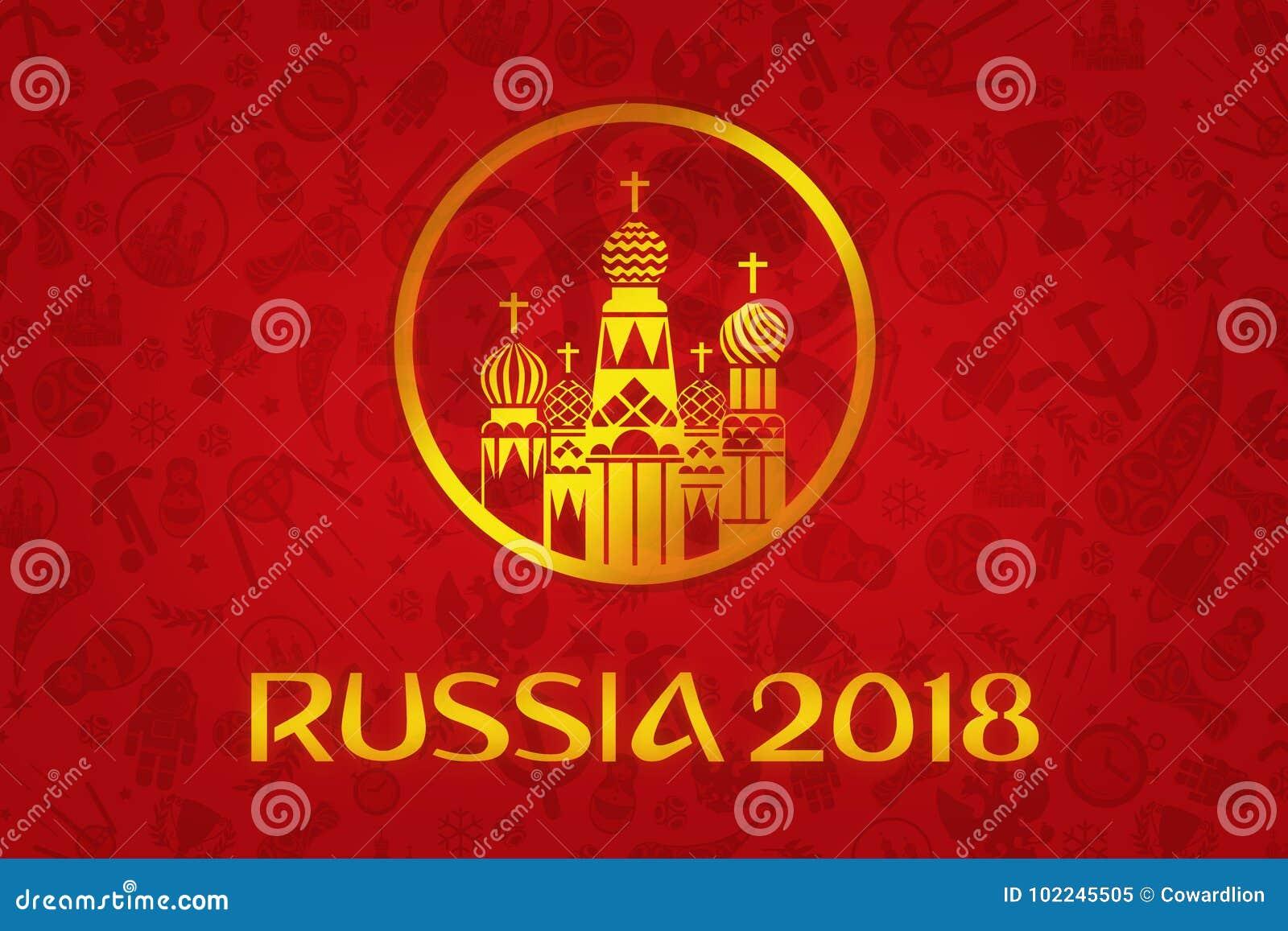 World Cup Football 2018 Wallpaper Stock Illustration Illustration