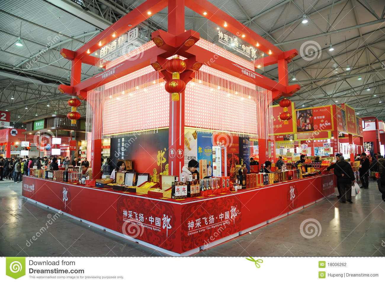 World famous liquor chinese lang booth