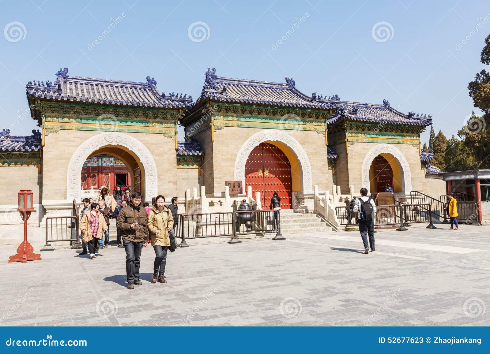 Famous Ancient Architecture world's most famous ancient architecture of the temple of heaven