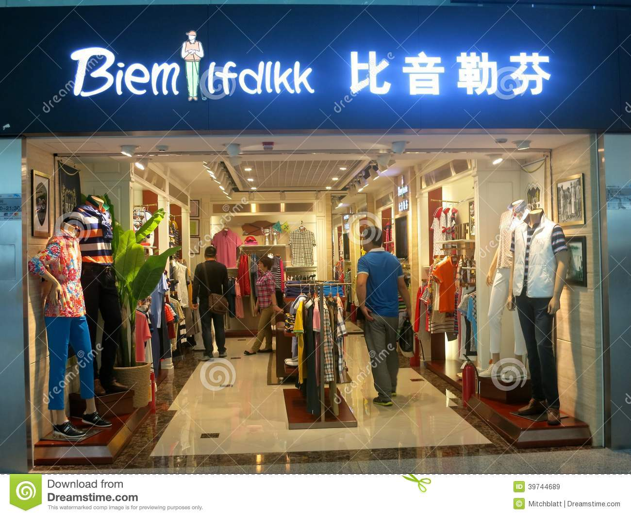 The Worst Chinglish In China Editorial Stock Image - Image