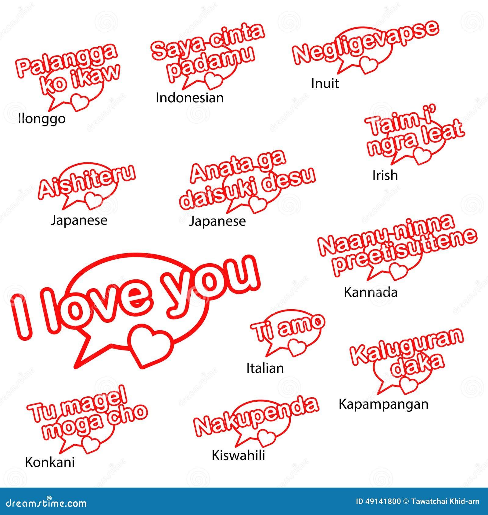 Wort Ich Liebe Dich In Den Verschiedenen Sprachen Vektor