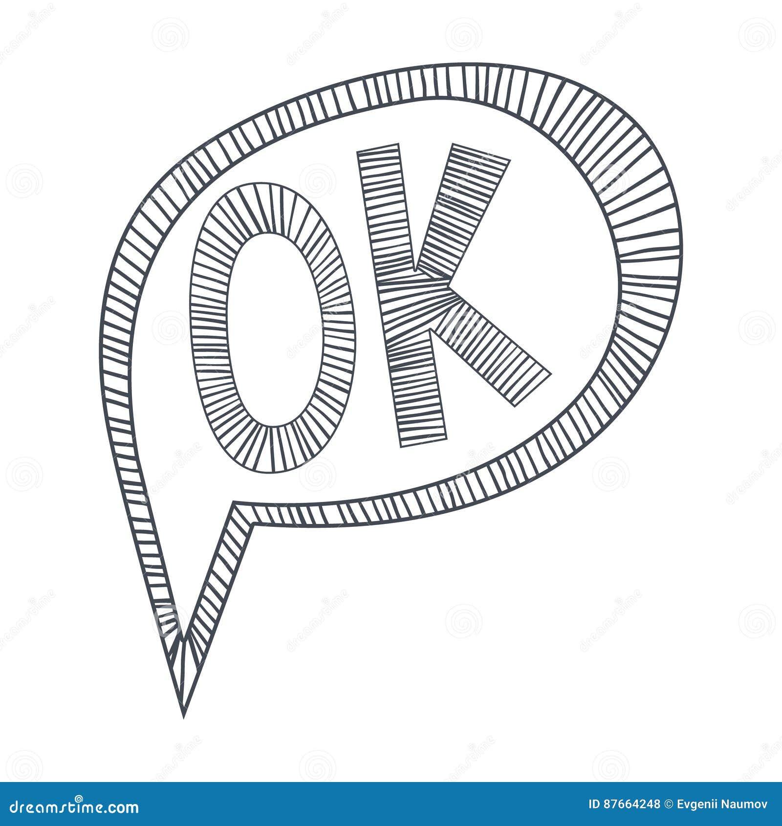 Wort-okaybilligung, Hand Gezeichnete Komische Sprache-Blasen ...