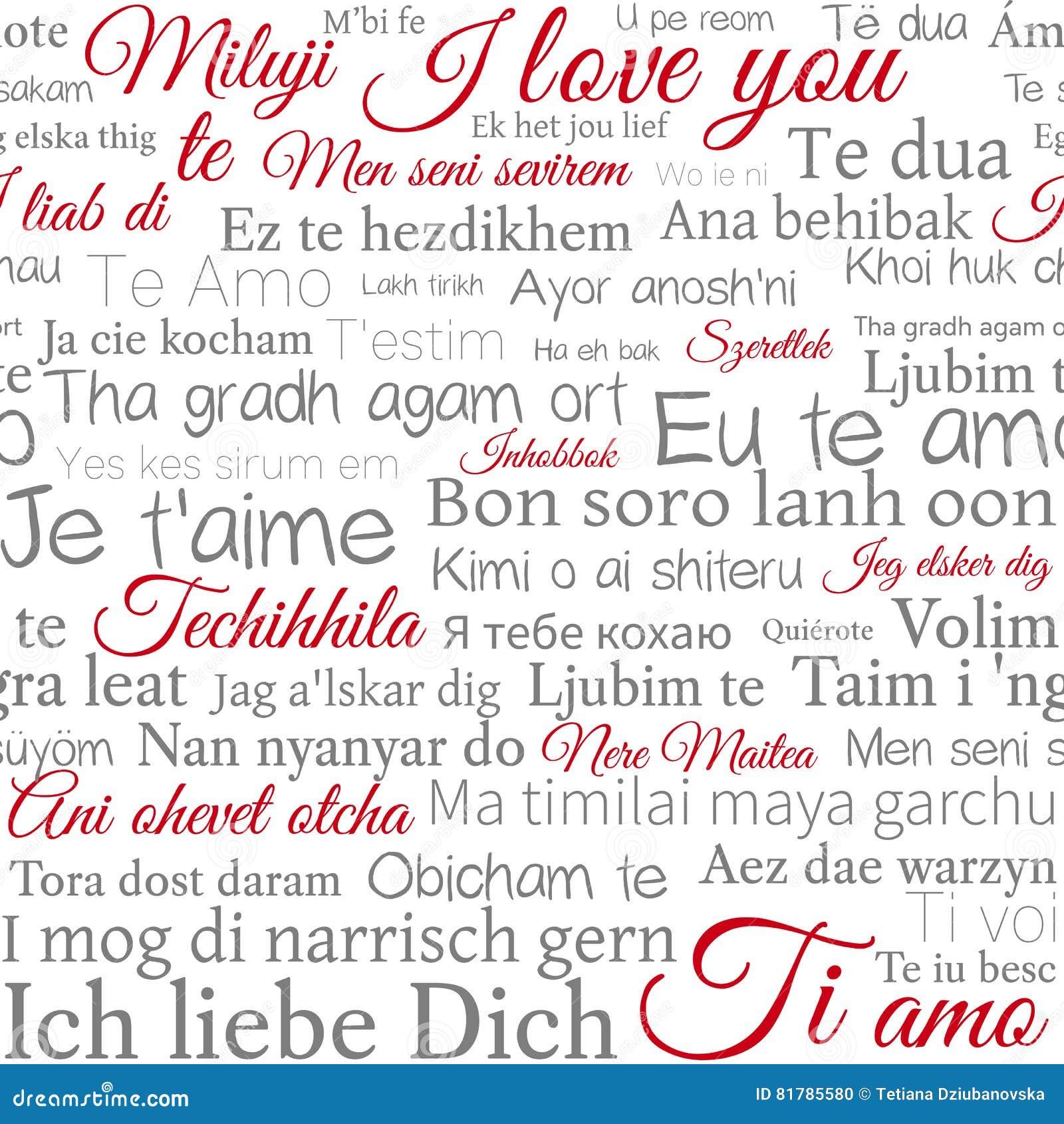 Ich liebe dich in verschiedenen Fremdsprachen
