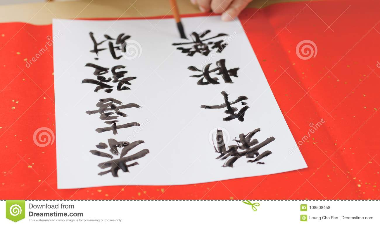 Writing Chinese Calligraphy On Write Paper With Phrase Meaning M ...