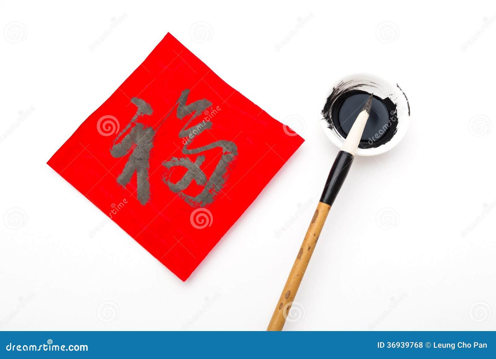 Vietnam: Lunar New Year Festival Essay Sample