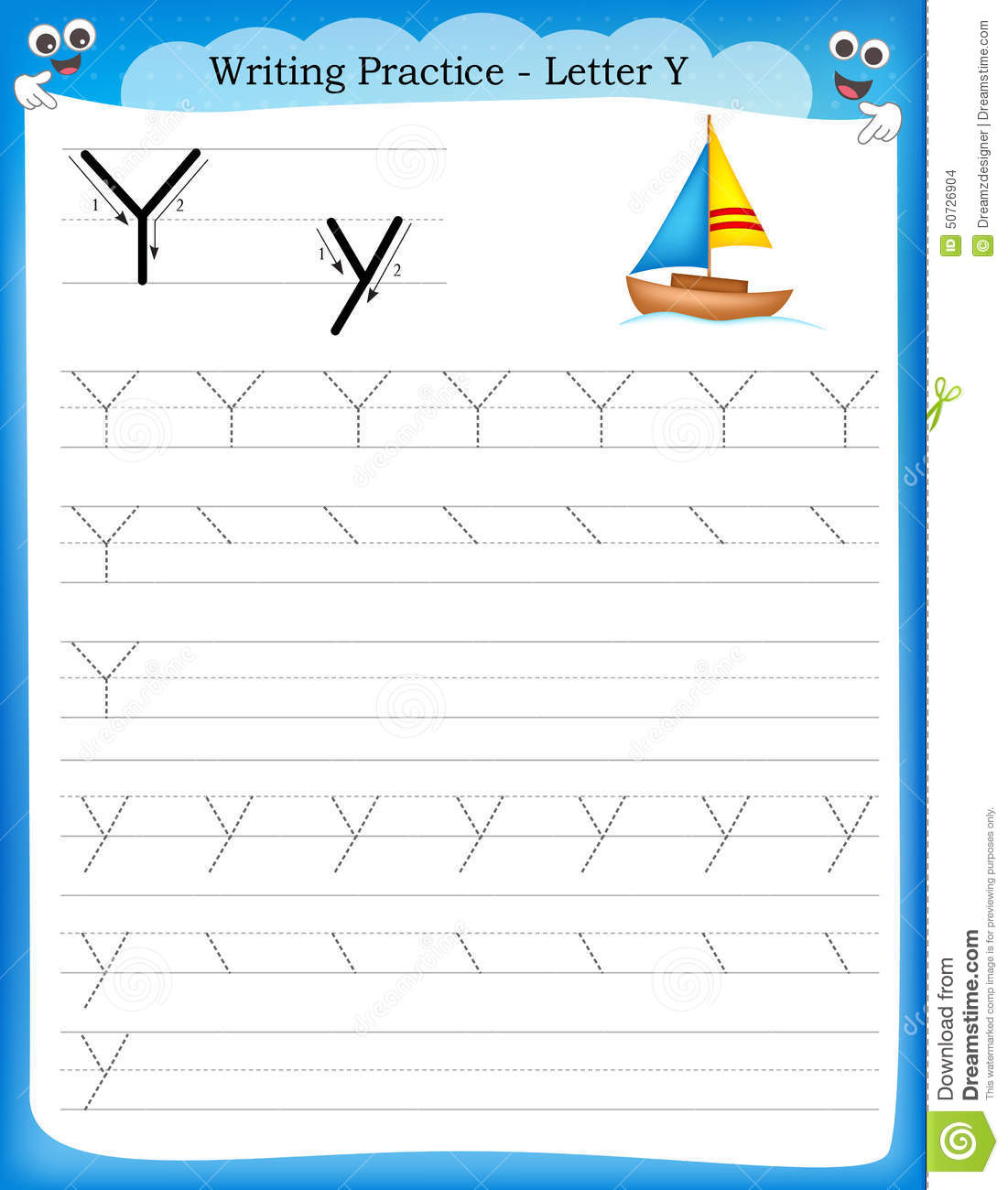Basic Map Skills Worksheet – Kindergarten Map Skills Worksheets