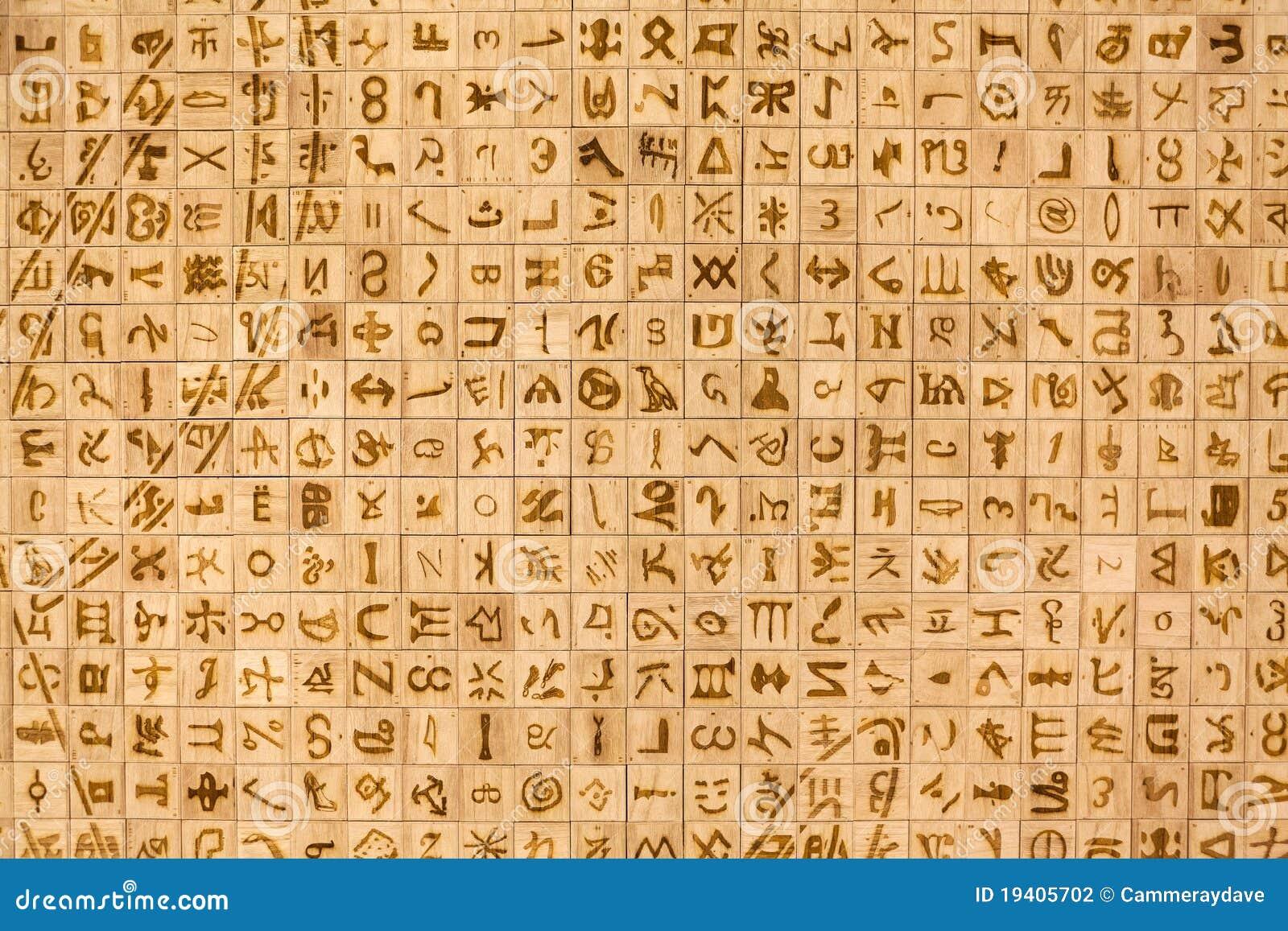 Writing Symbols Stock Photo Image Of Secret Symbols 19405702