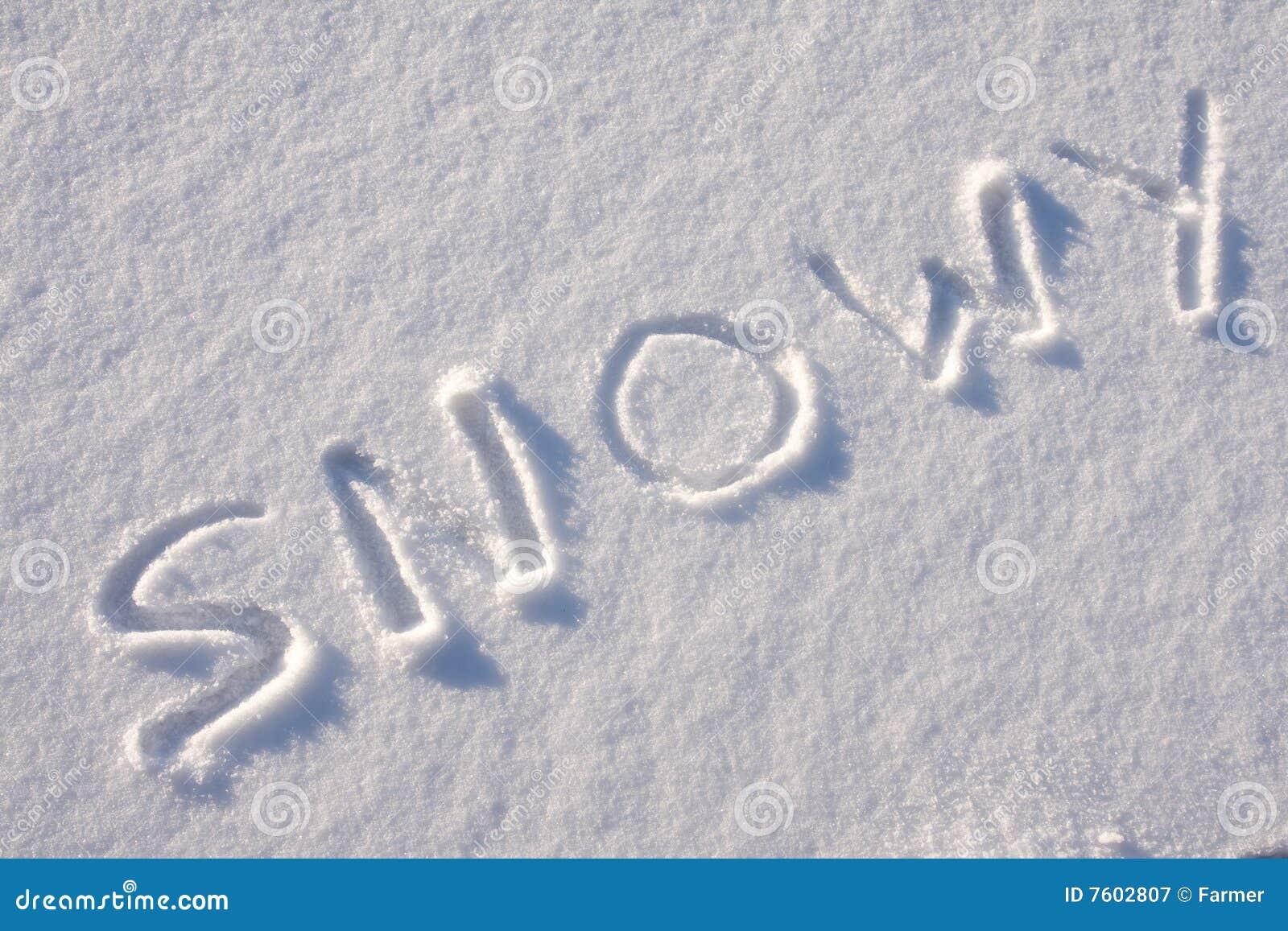 С первым снегом надпись фото 3