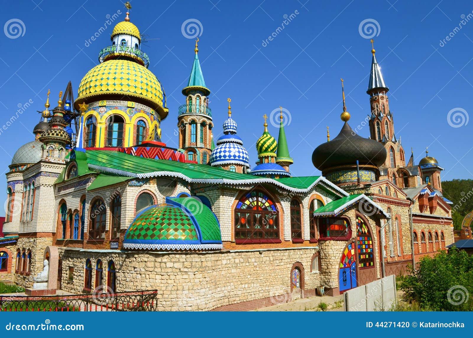Wszystkie religie Świątynne w Kazan mieście, Rosja