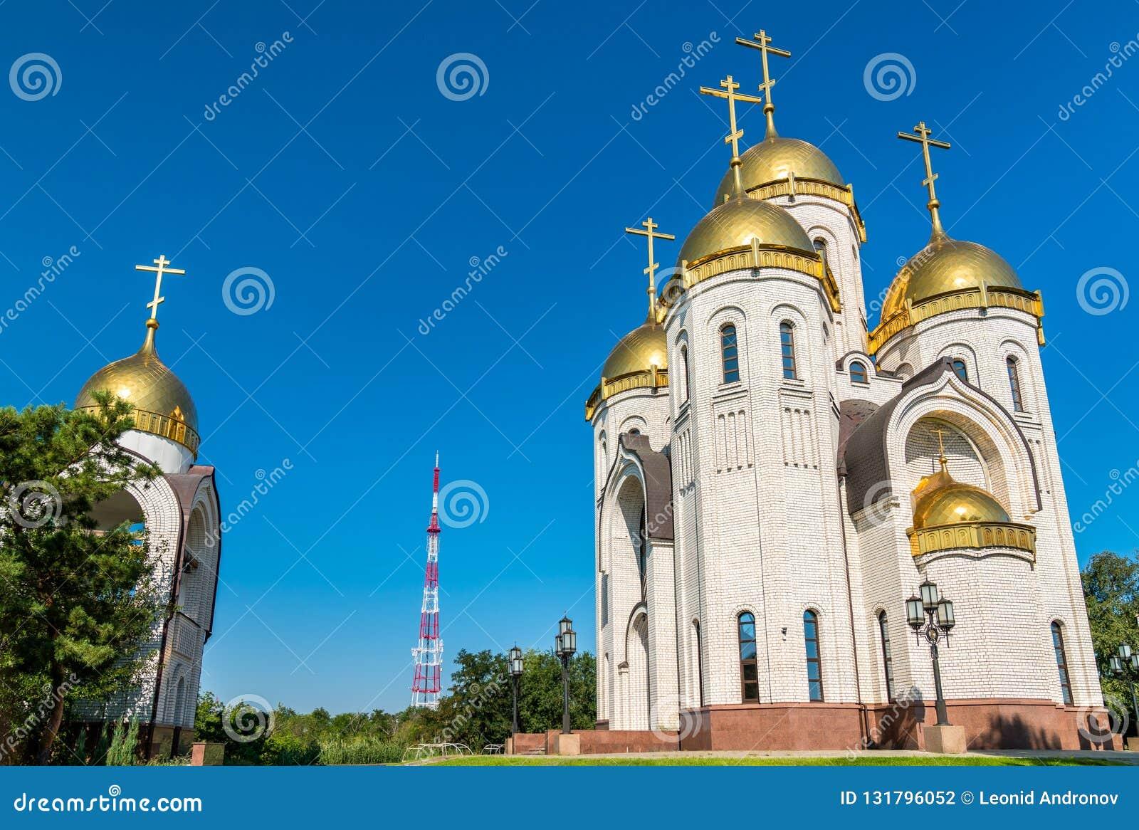 Wszystkie Saints Kościelni na Mamayev Kurgan w Volgograd, Rosja