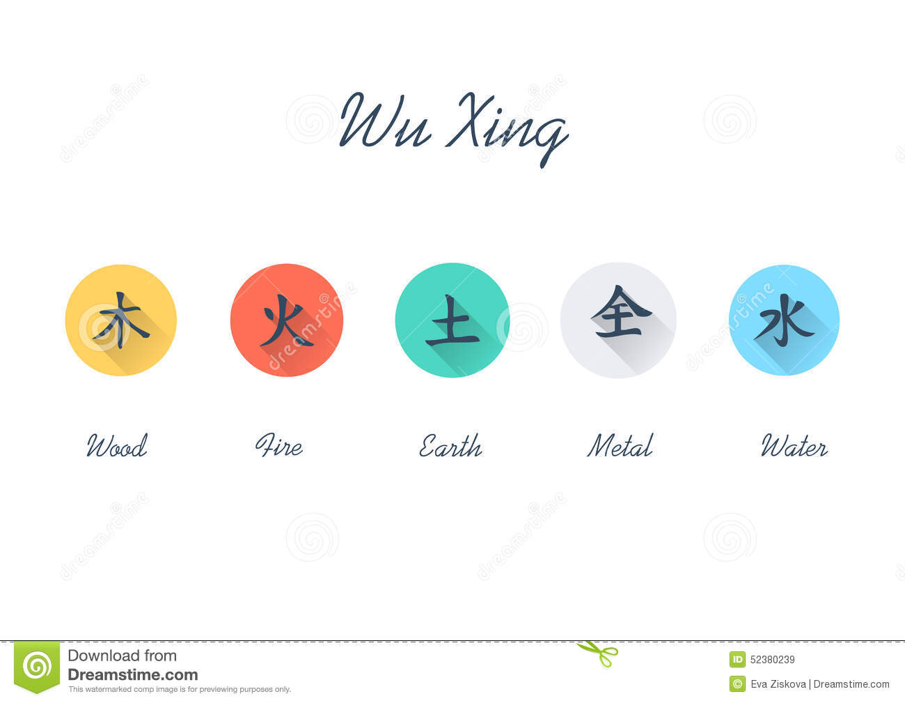 Wu Xing Flat Icon Five Elements Stock Illustration Illustration