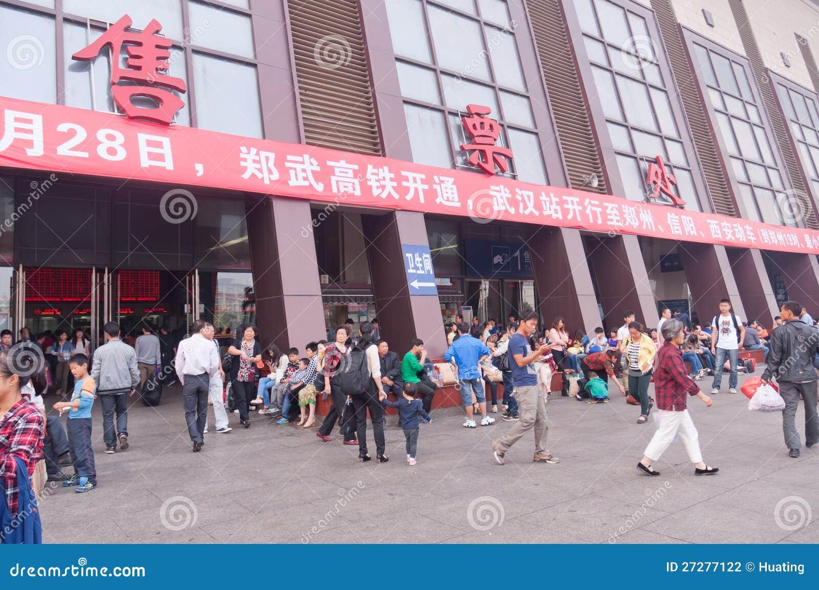 Wuchang järnvägstation