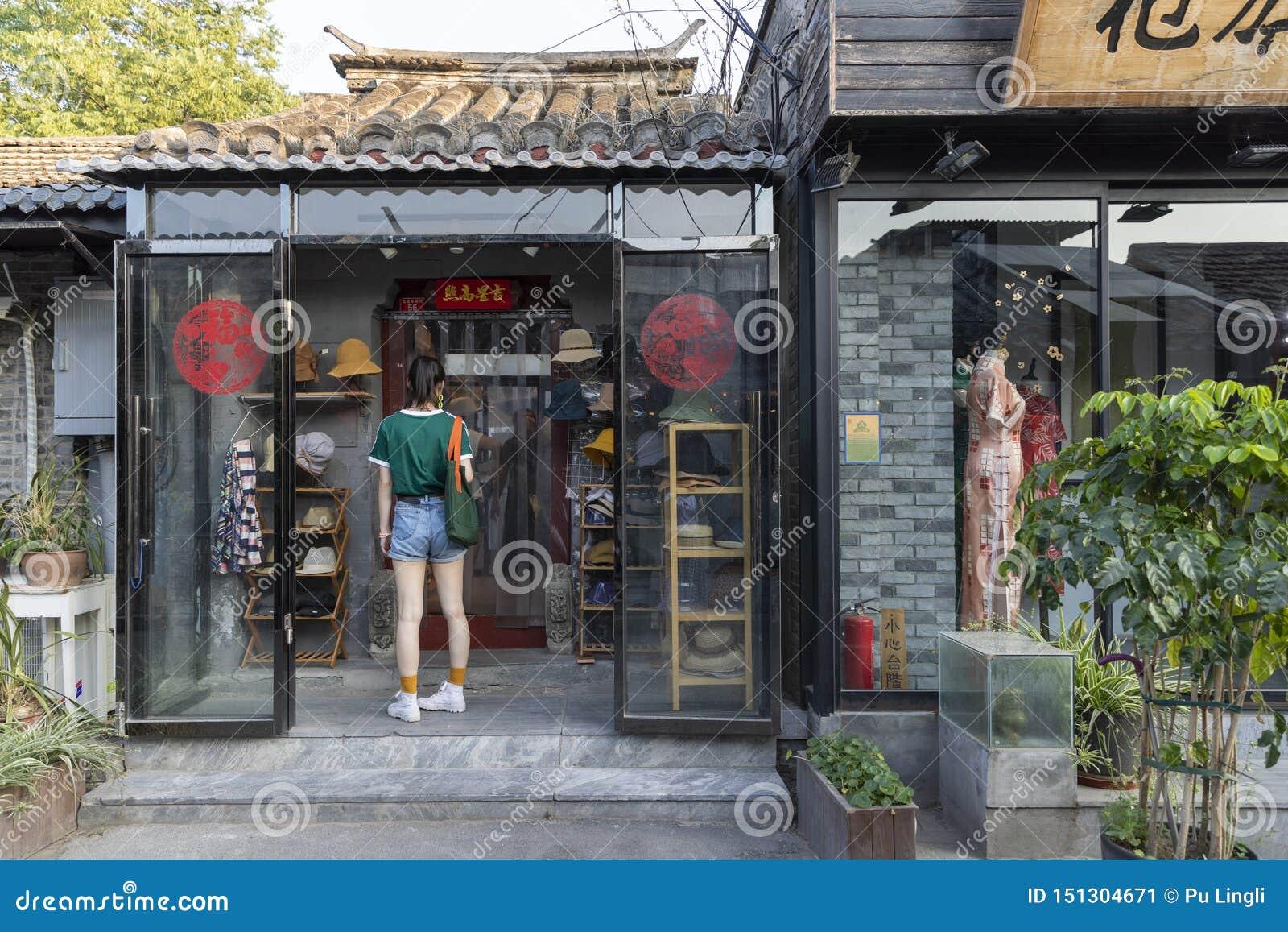 Wudaoying Hutong в Пекин, Китае, одно из коммерчески hutongs в Пекин