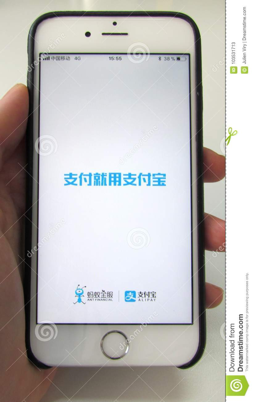 Man Holding Smartphone Alipay With Chinese Online Shopping Apps