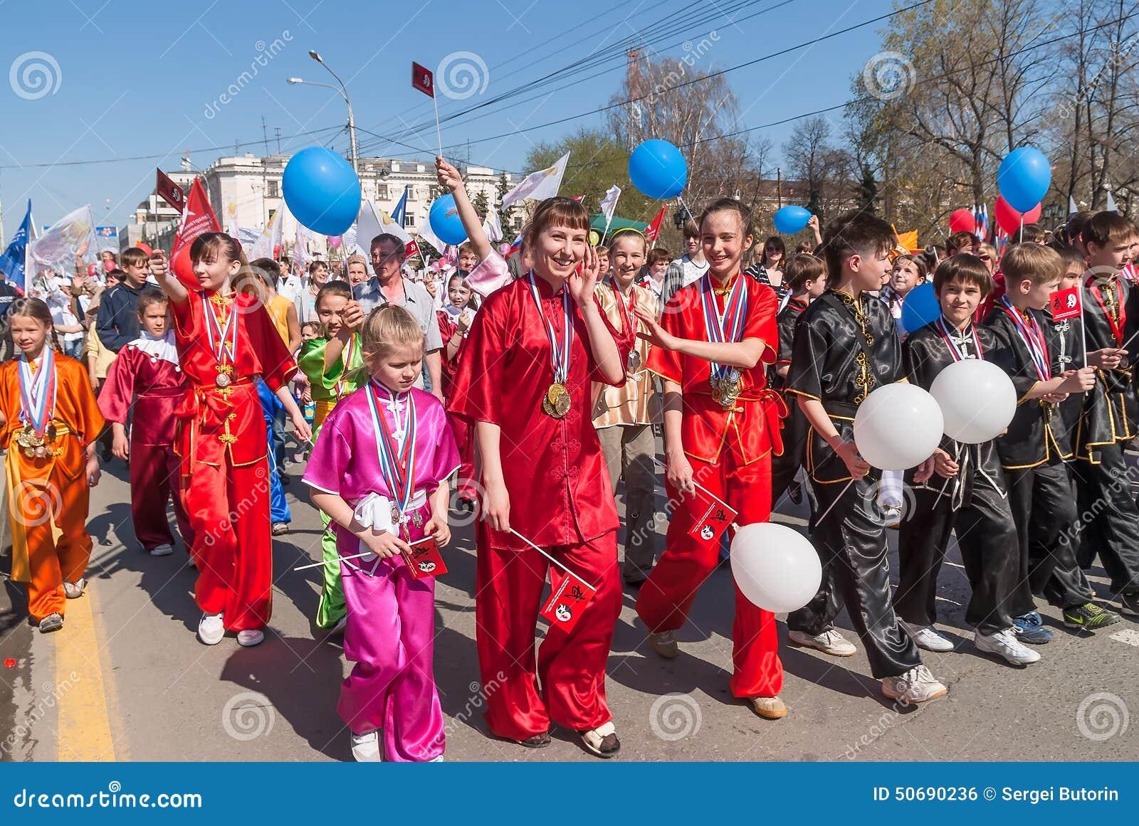 Download WUSHU中国体操的冠军 编辑类照片. 图片 包括有 快乐, 节日, 有吸引力的, beauvoir, 乐趣 - 50690236