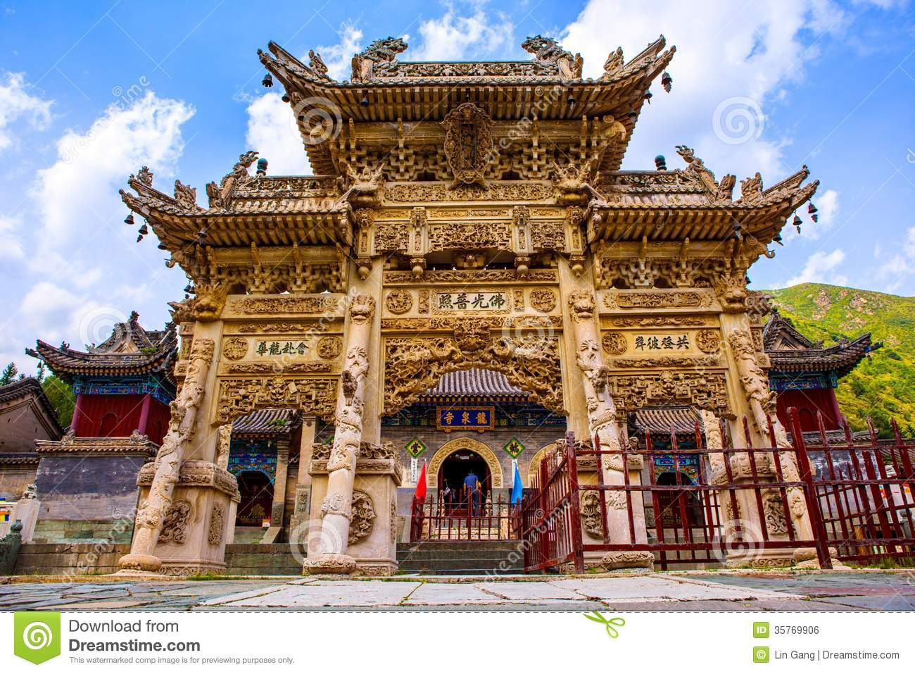 Wutaishan(Mount Wutai) Scene-Carved Stone Torii In Front Of The ...