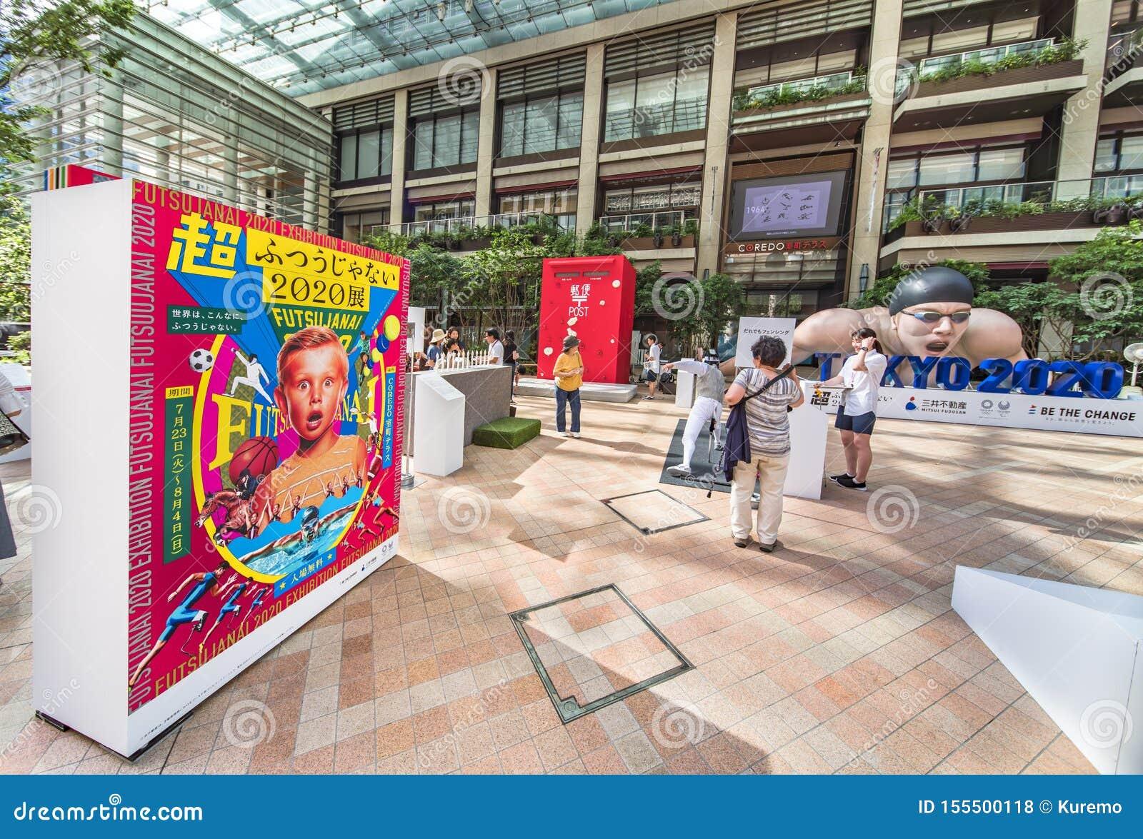 Wydarzenie «Był zmianą Tokio 2020 «w Tokio w 2020 organizujący na temacie przyszłościowe olimpiady