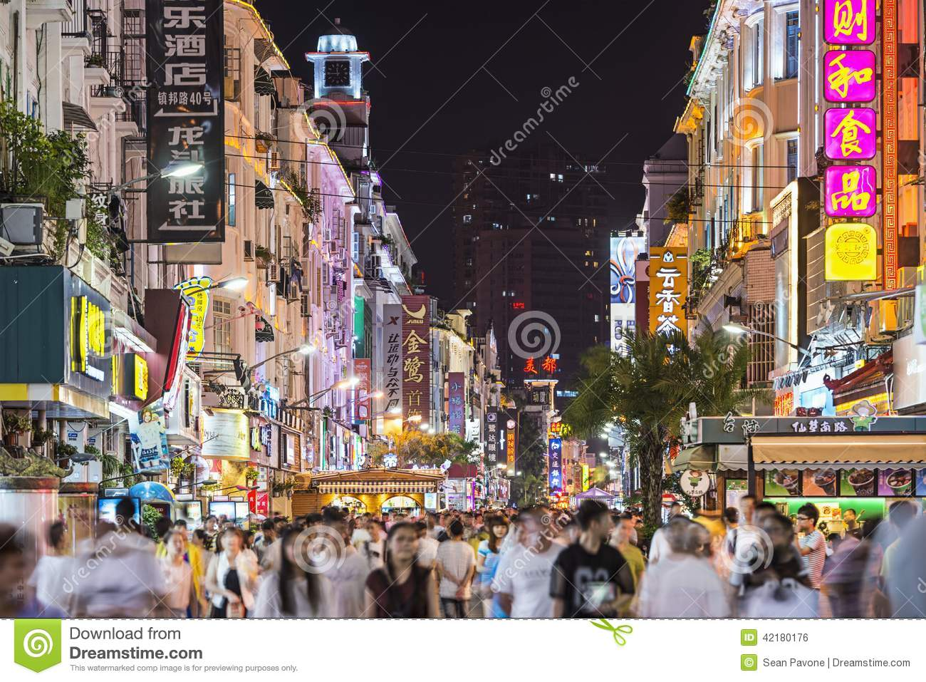 Xiamen China  City new picture : XIAMEN, CHINA JUNE 11, 2014: Pedestrians stroll down Zhongshan Road ...