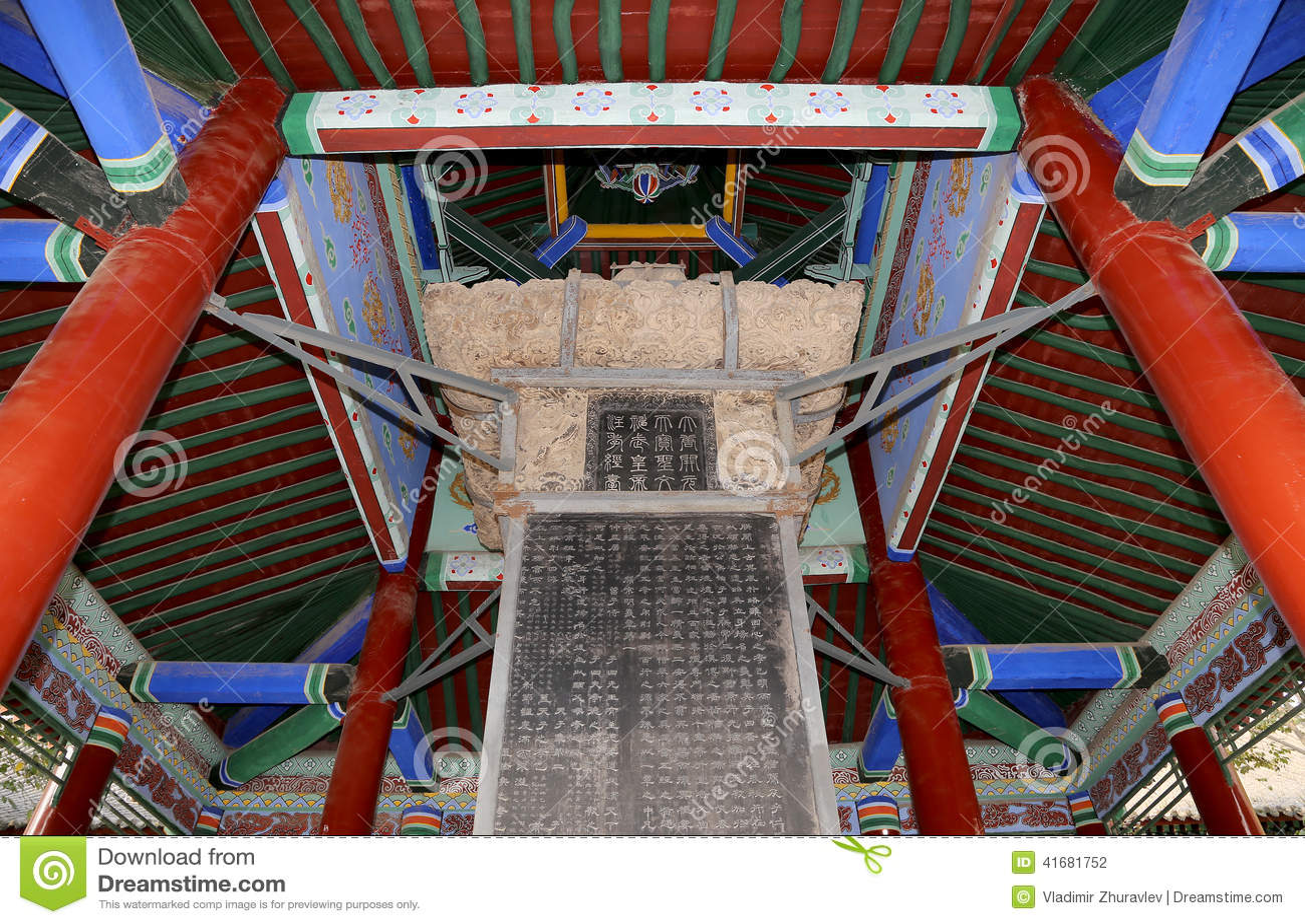 Xian sian xi an beilin museum stele forest china