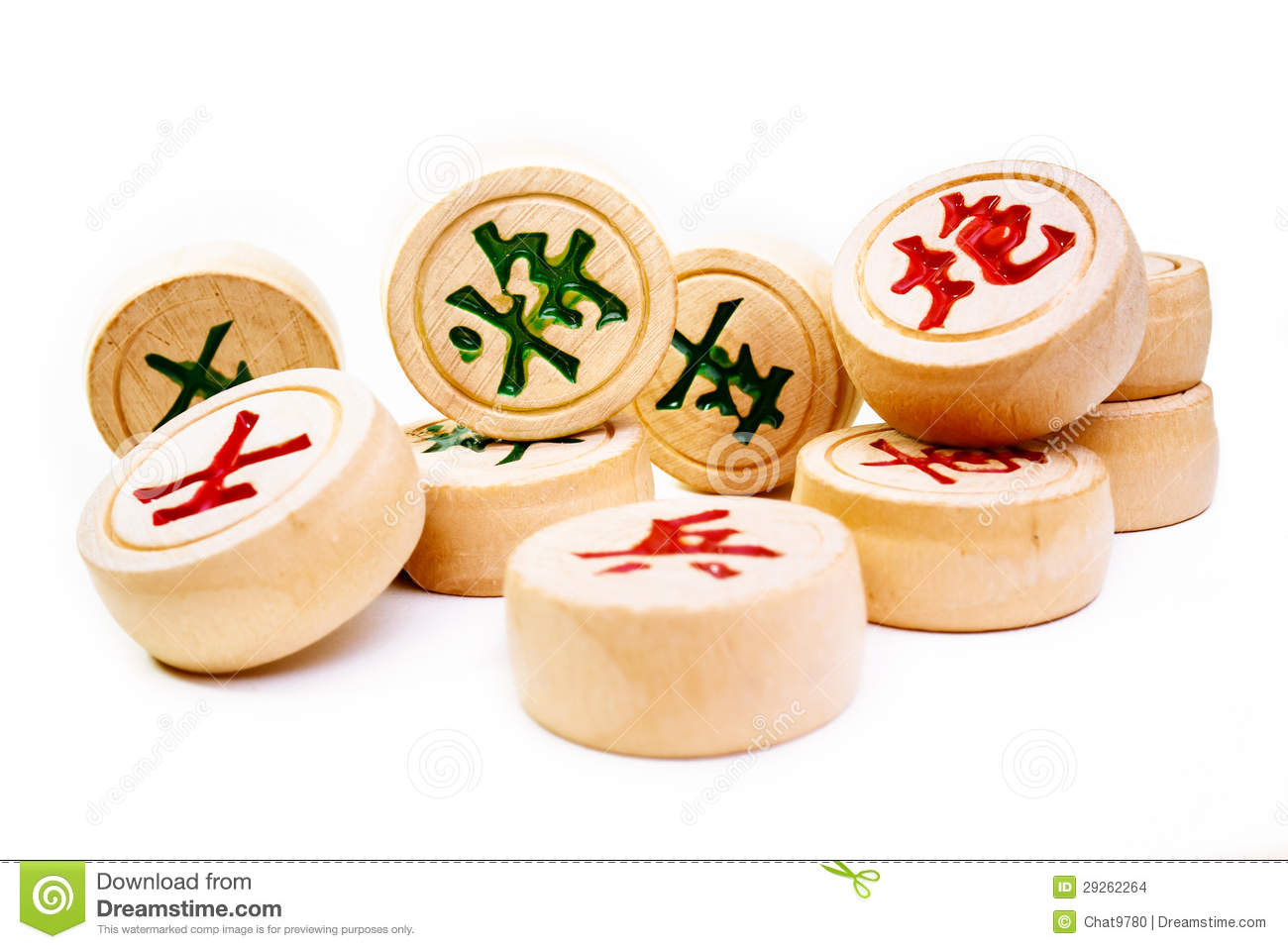 Fotos De Stock Chat9780: Xiangqi, Chinese Chess Stock Images