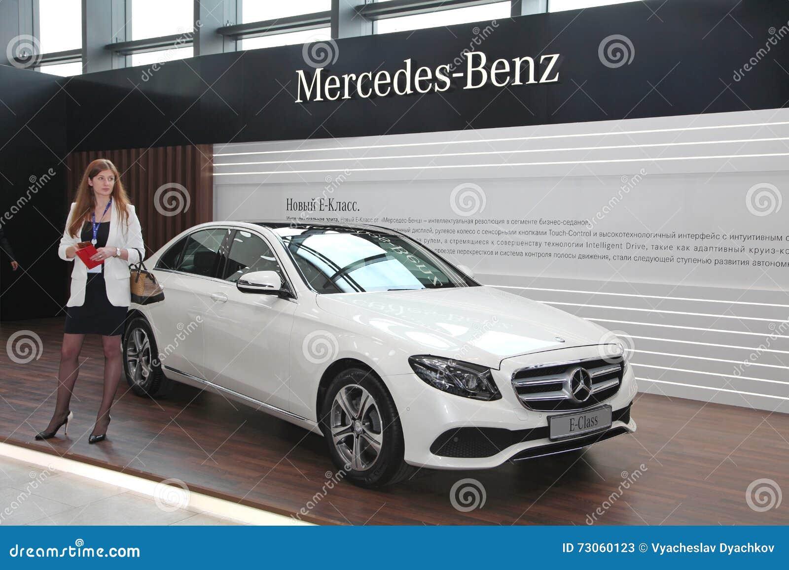 Xx saint petersburg international economic forum spief for Mercedes benz st petersburg