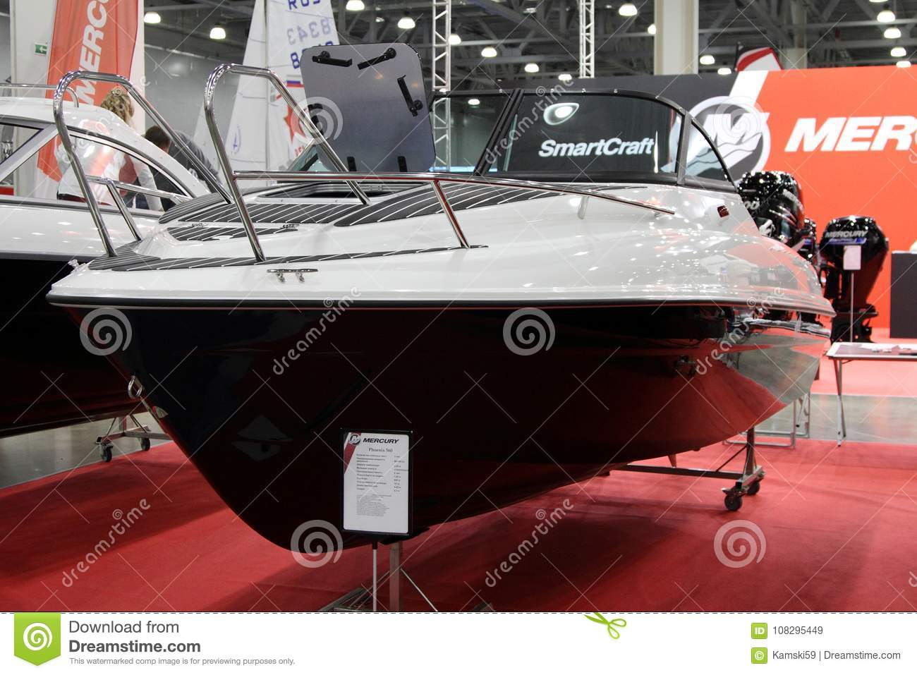 Yacht Mercury Phoenix 560 for 10 International boat show in Moscow. Russia.